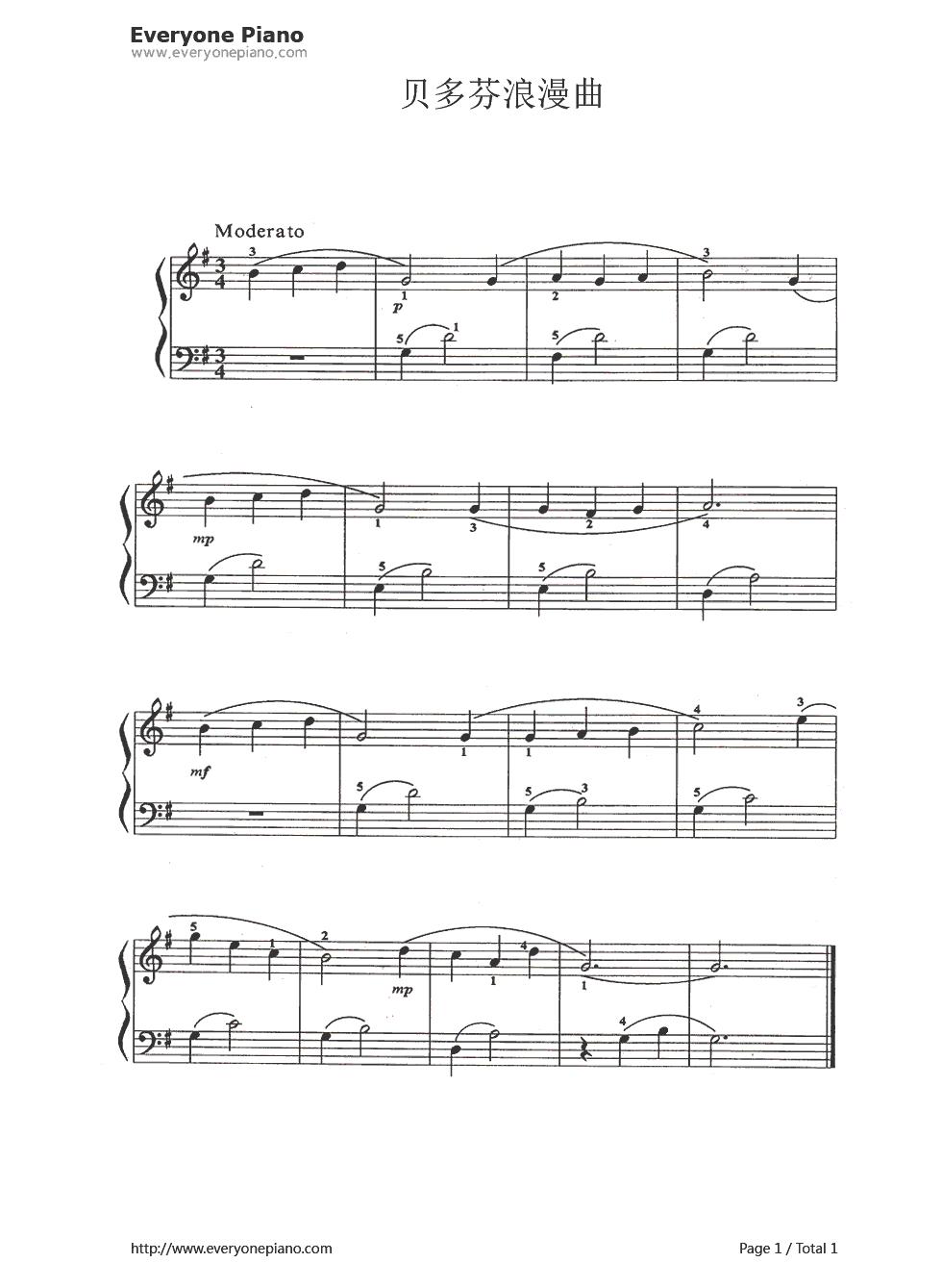 钢琴曲谱 轻音乐 贝多芬浪漫曲(romance) 贝多芬浪漫曲(romance)