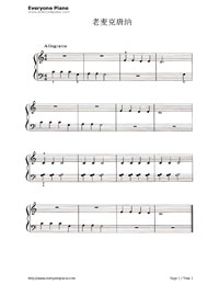 老麦克唐纳(选自汤普森钢琴教程)五线谱预览1图片