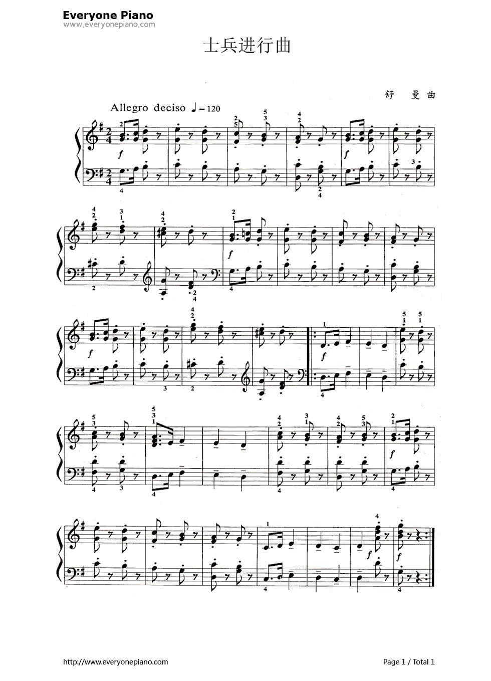 《儿童曲集》五线谱预览1-钢琴谱