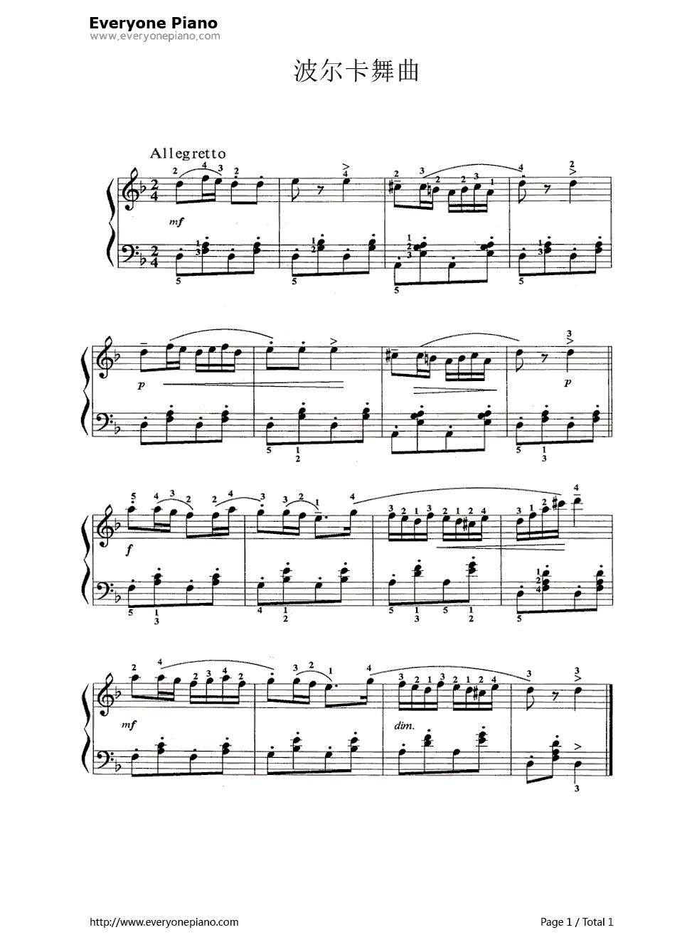 钢琴曲谱 练习曲 波尔卡舞曲-波尔卡 波尔卡舞曲-波尔卡五线谱预览1