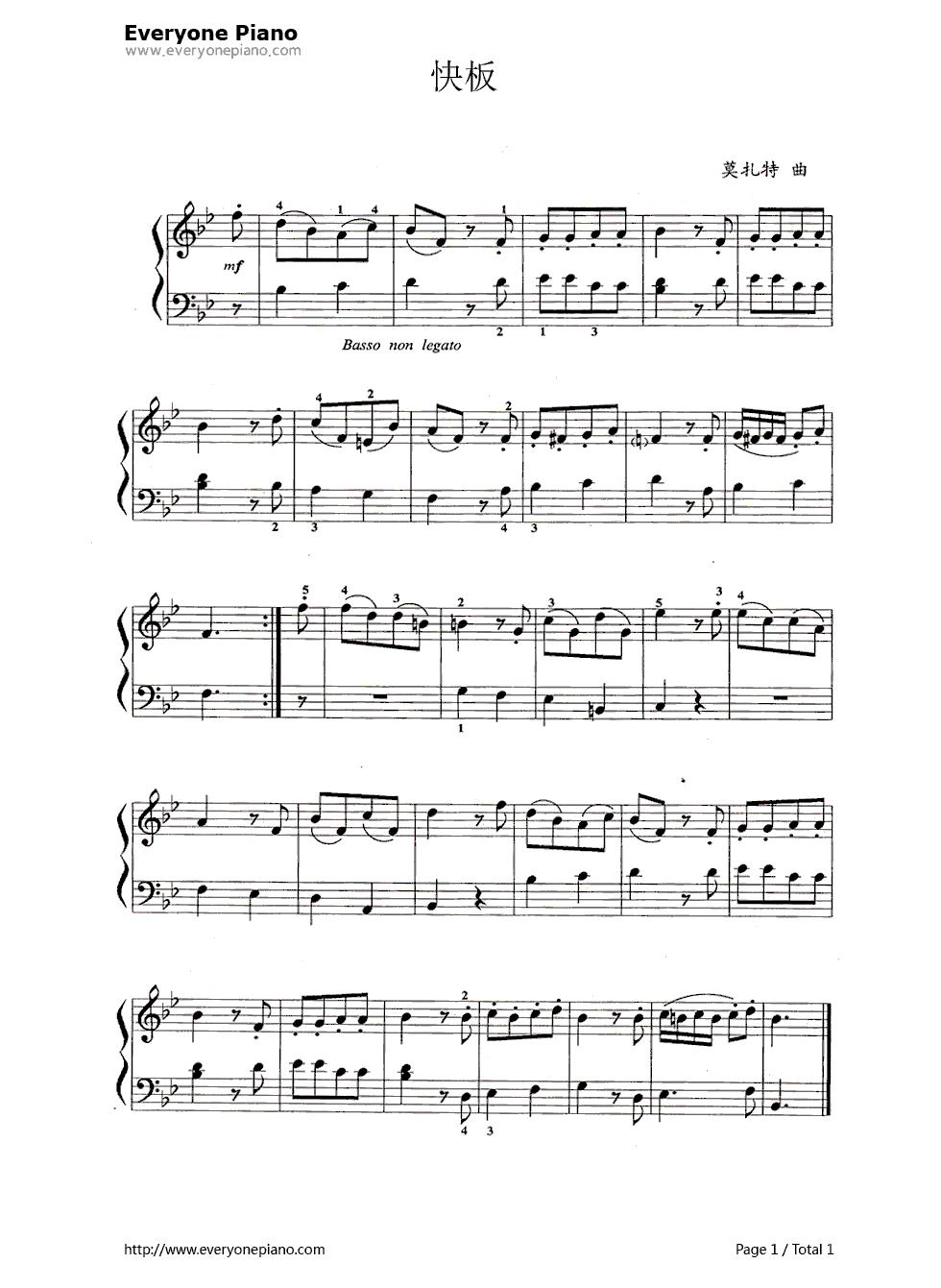 钢琴曲谱 练习曲 快板-allegro-莫扎特 快板-allegro-莫扎特五线谱