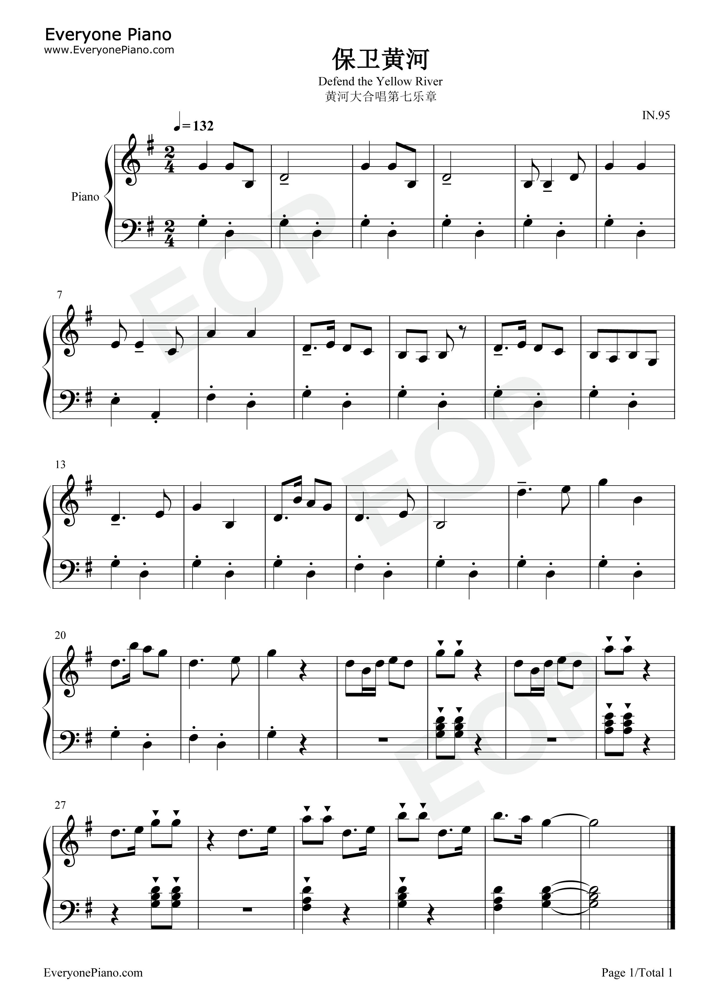 黄河大合唱合唱简谱-保卫黄河 古筝谱