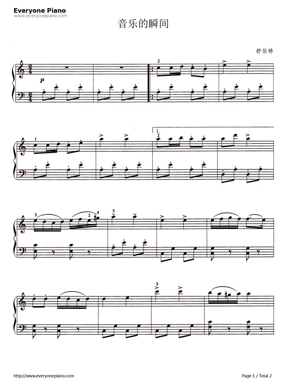 五线谱五线谱预览1-钢琴谱(五线谱,双手简谱)免费下载;; 舒伯特钢琴谱