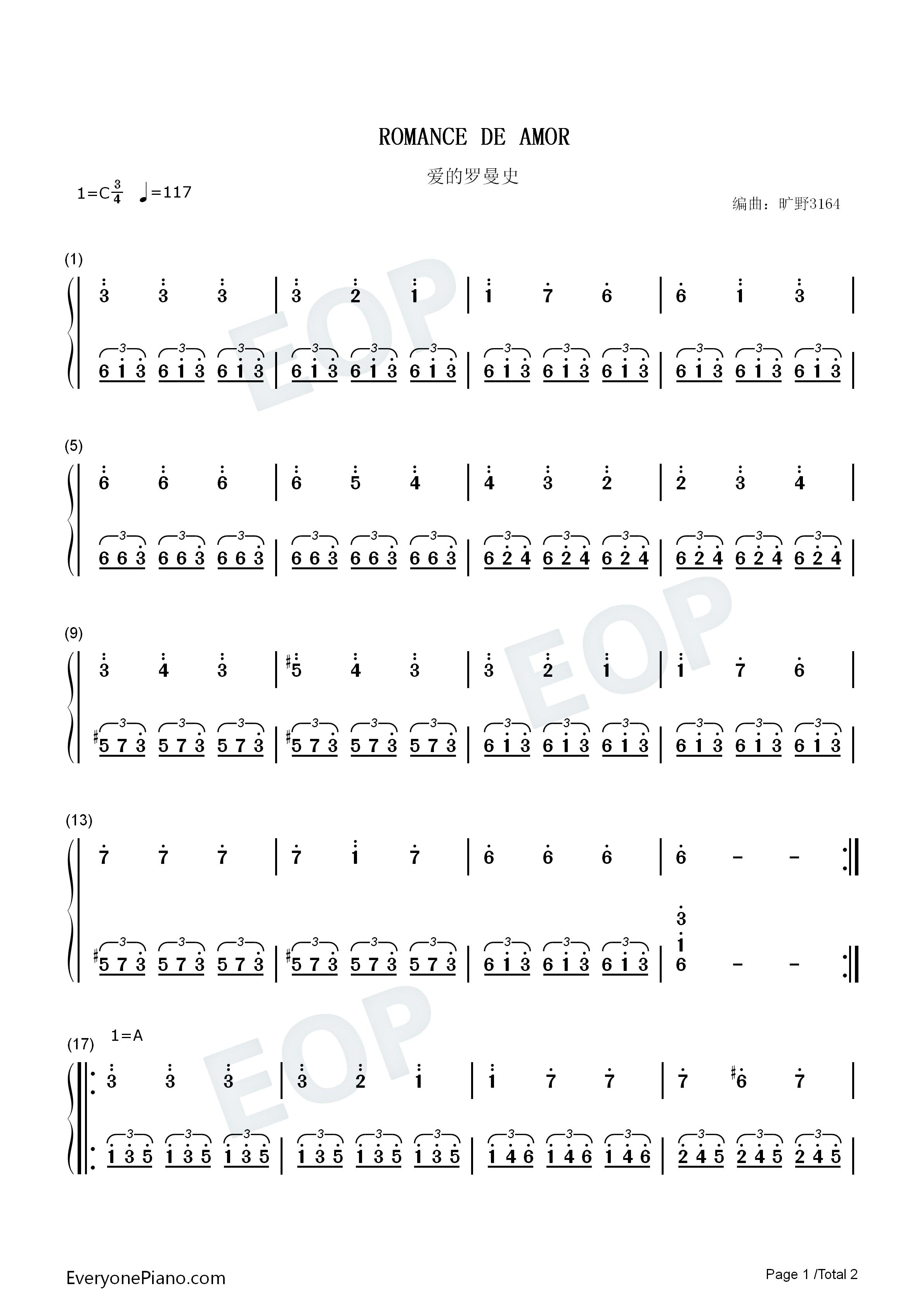 爱的罗曼史c调钢琴谱简谱