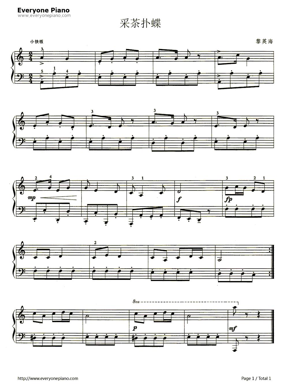 钢琴曲谱 民乐 采茶扑蝶 福建民间舞曲
