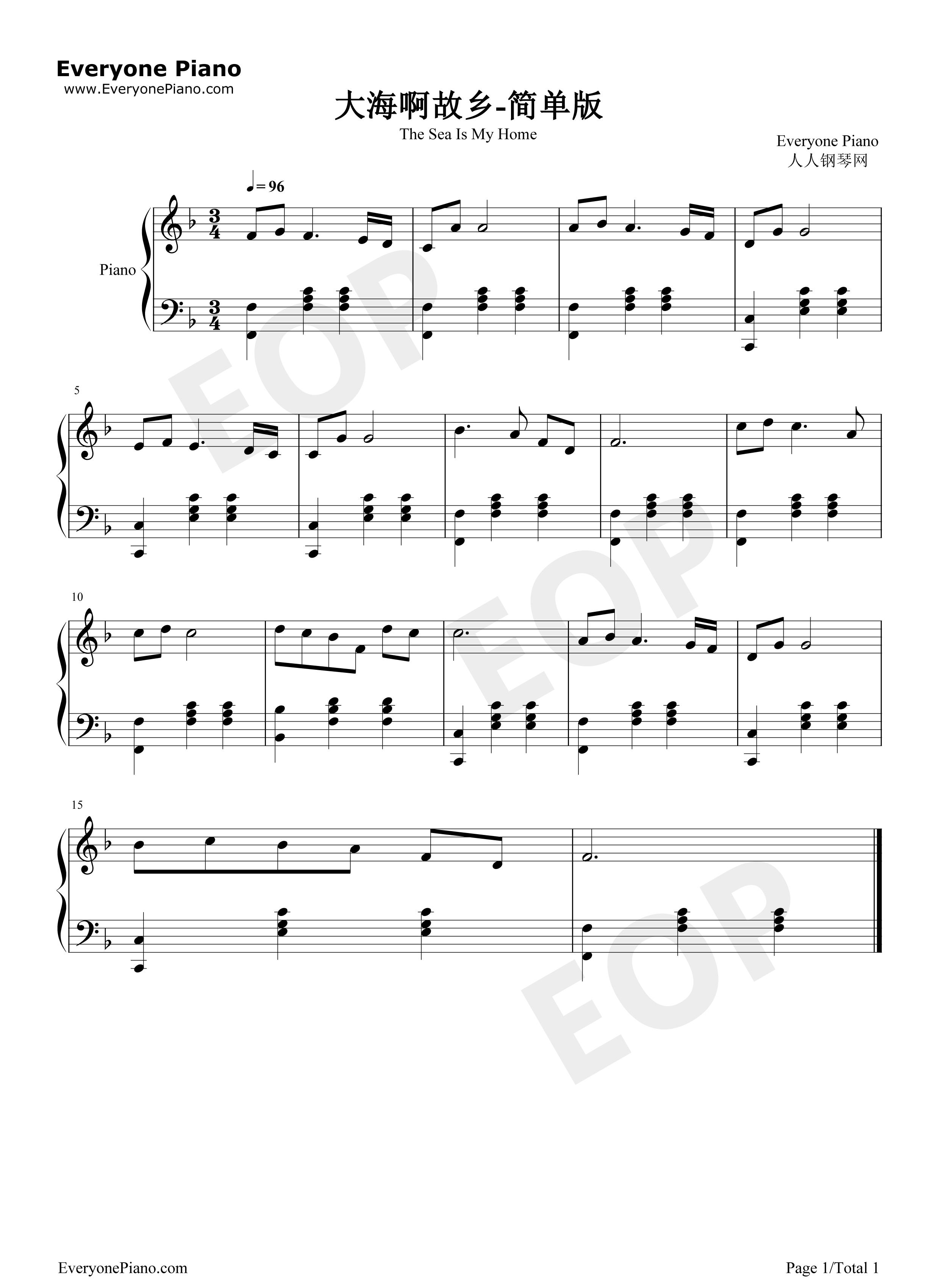 钢琴曲谱 练习曲 大海啊故乡(带歌词版) 大海啊故乡(带歌词版)五线谱