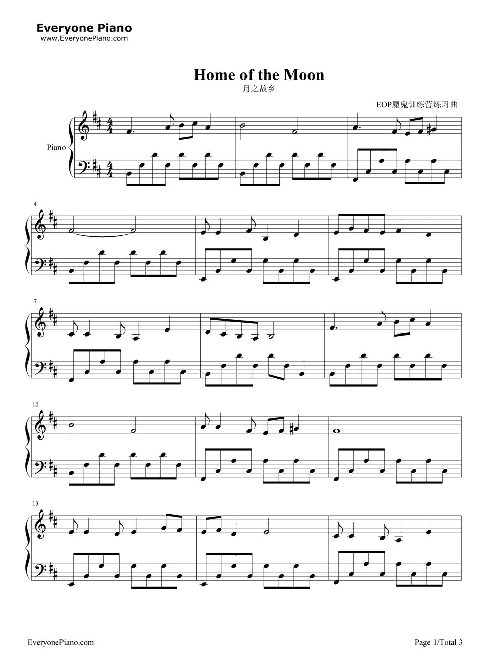 五线谱预览1-钢琴谱