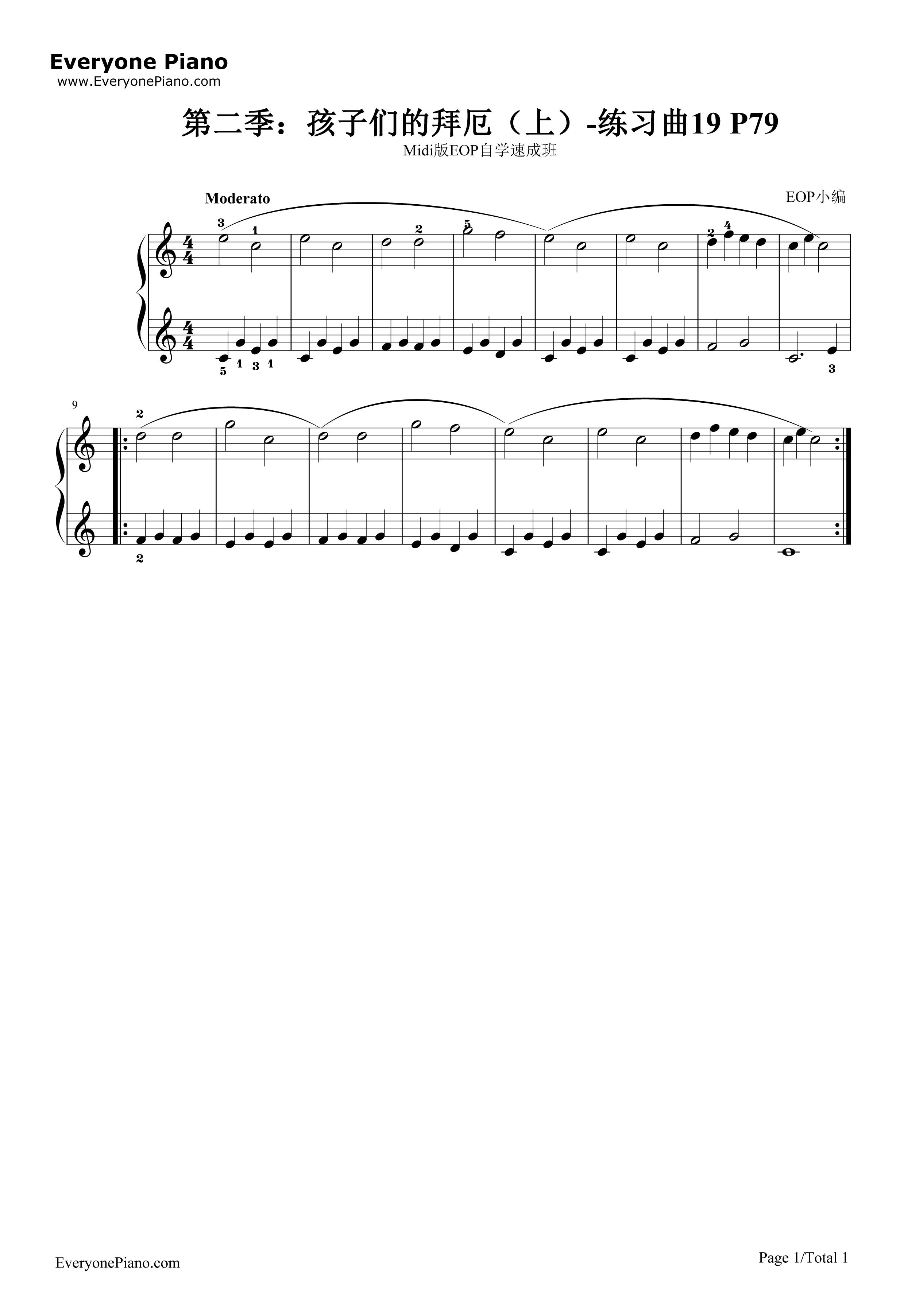 钢琴曲谱 练习曲 练习曲19-midi版eop自学速成班第二季:孩子们的拜厄图片