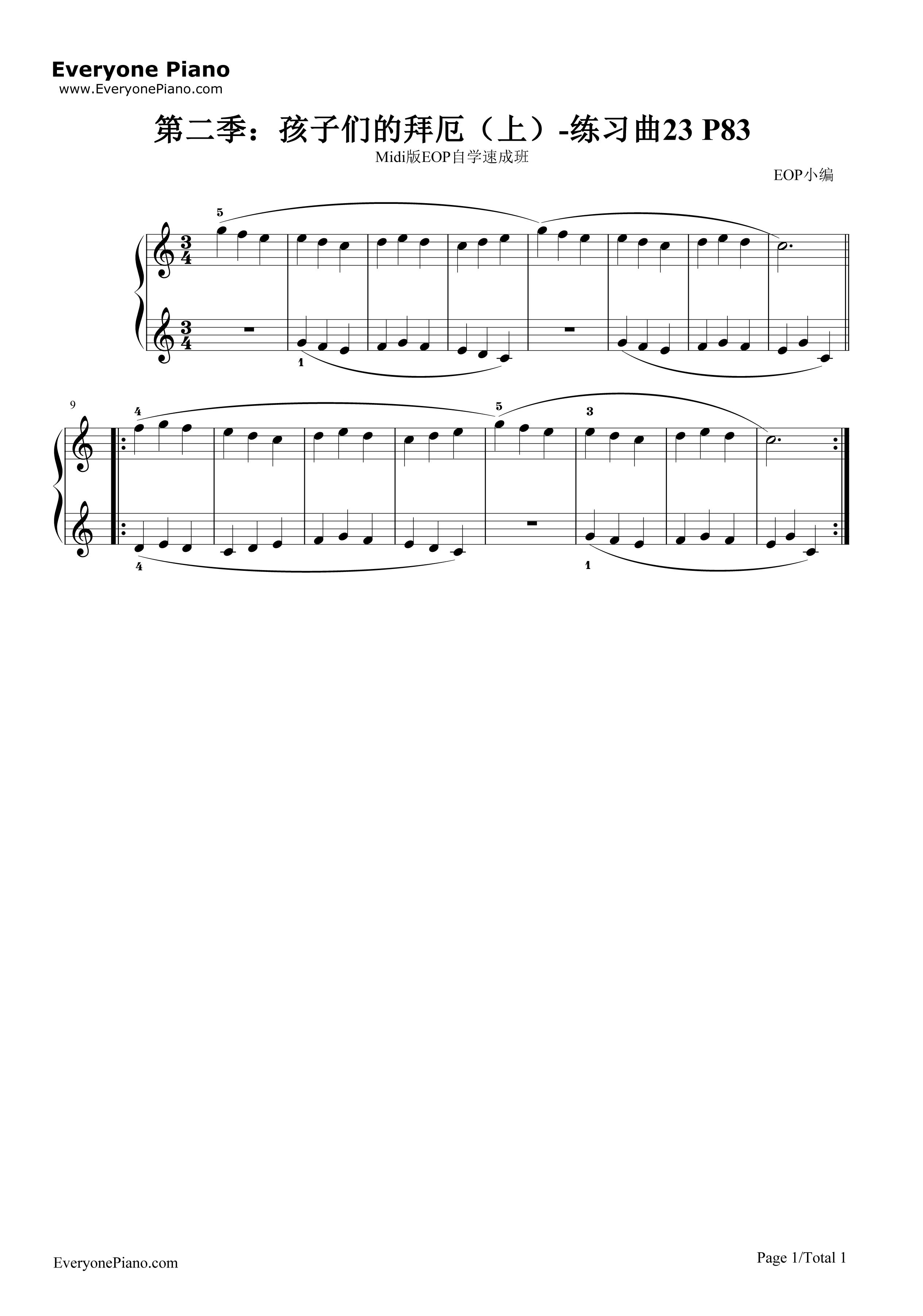 钢琴曲谱 练习曲 练习曲23-midi版eop自学速成班第二季:孩子们的拜厄图片