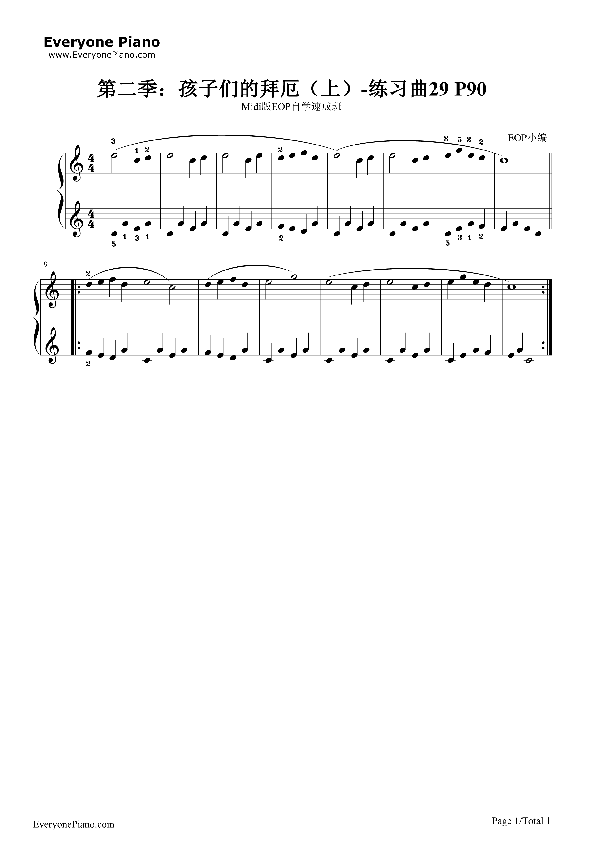 钢琴曲谱 练习曲 练习曲29-midi版eop自学速成班第二季:孩子们的拜厄