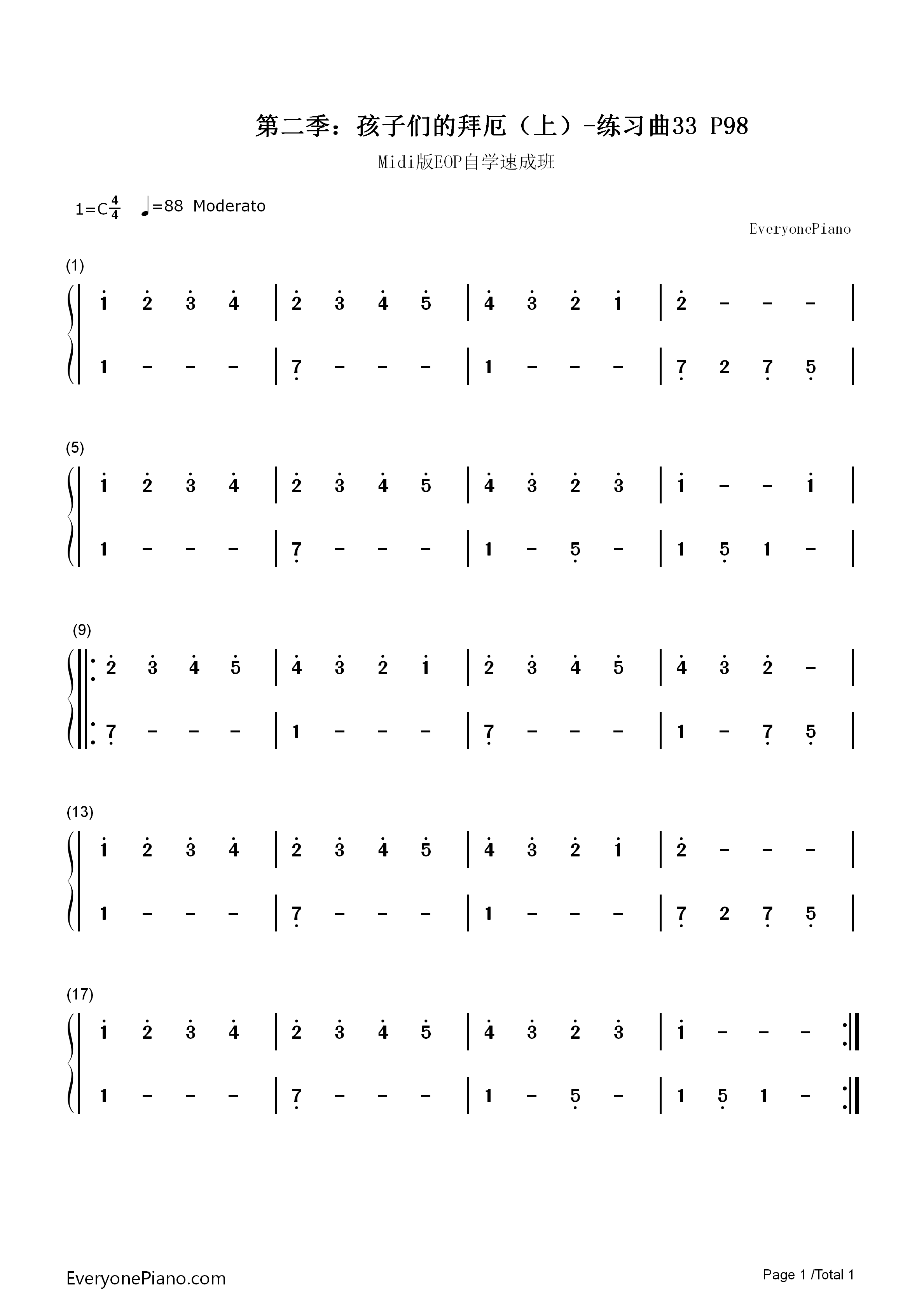 钢琴曲谱 练习曲 练习曲33-midi版eop自学速成班第二季:孩子们的拜厄图片