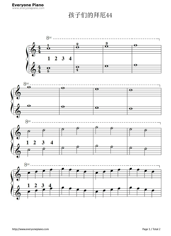 钢琴曲谱 练习曲 孩子们的拜厄44 孩子们的拜厄44五线谱预览1