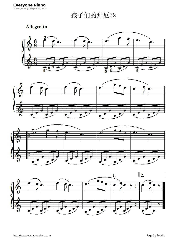 钢琴曲谱 练习曲 孩子们的拜厄52 孩子们的拜厄52五线谱预览1  }