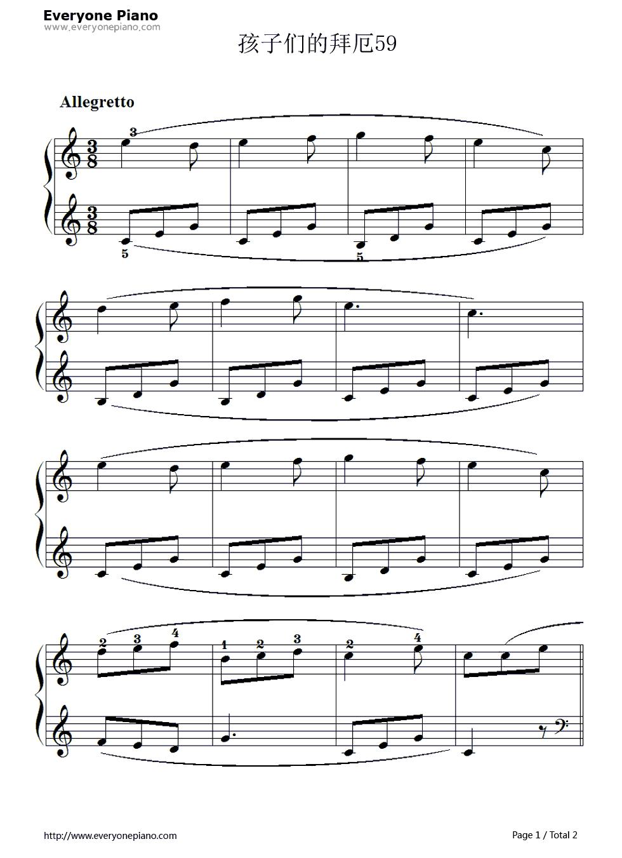 钢琴曲谱 练习曲 孩子们的拜厄59 孩子们的拜厄59五线谱预览1