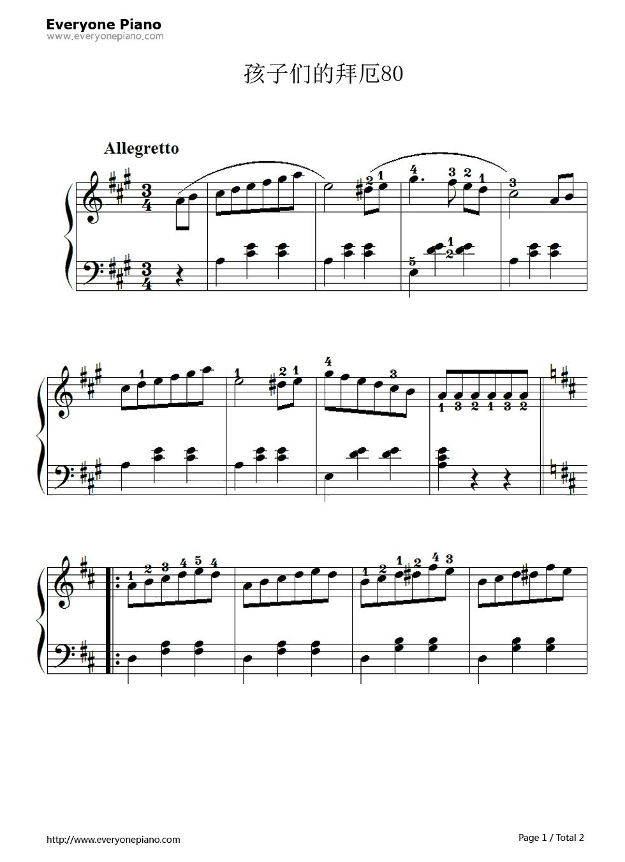 钢琴曲谱 练习曲