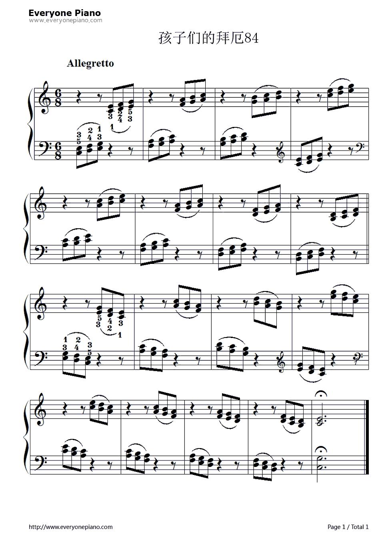孩子们的拜厄上_孩子们的拜厄上下册钢琴教材选什么牌子好 同款好推荐