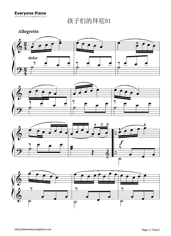 孩子们的拜厄91五线谱预览1-钢琴谱(五线谱,双手简谱)免费下载;; 拜厄