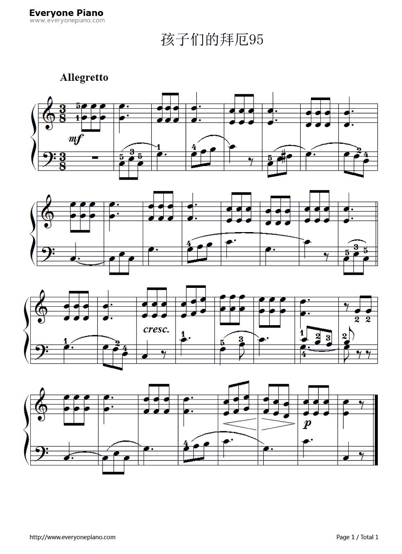 钢琴曲谱 练习曲 孩子们的拜厄95 孩子们的拜厄95五线谱预览1  }