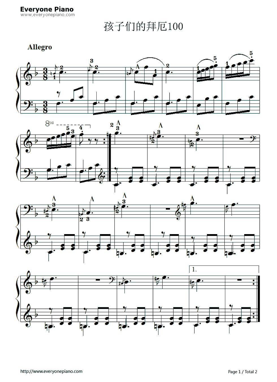 钢琴曲谱 练习曲 孩子们的拜厄100 孩子们的拜厄100五线谱预览1