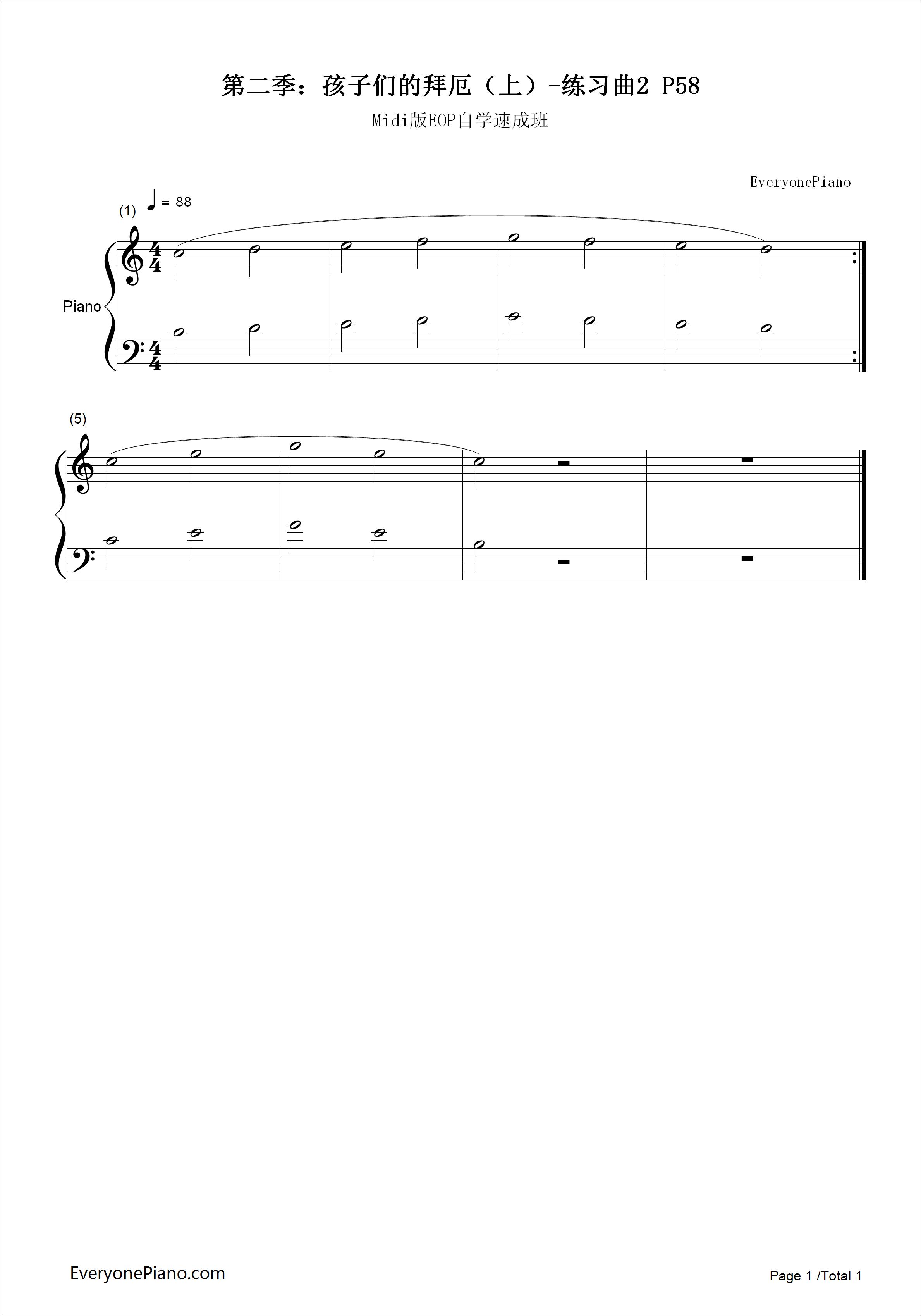 钢琴曲谱 练习曲 孩子们的拜厄02 孩子们的拜厄02五线谱预览1  }