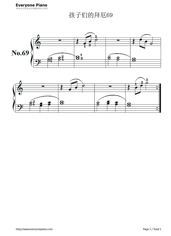钢琴曲谱 练习曲 孩子们的拜厄69 孩子们的拜厄69五线谱预览1
