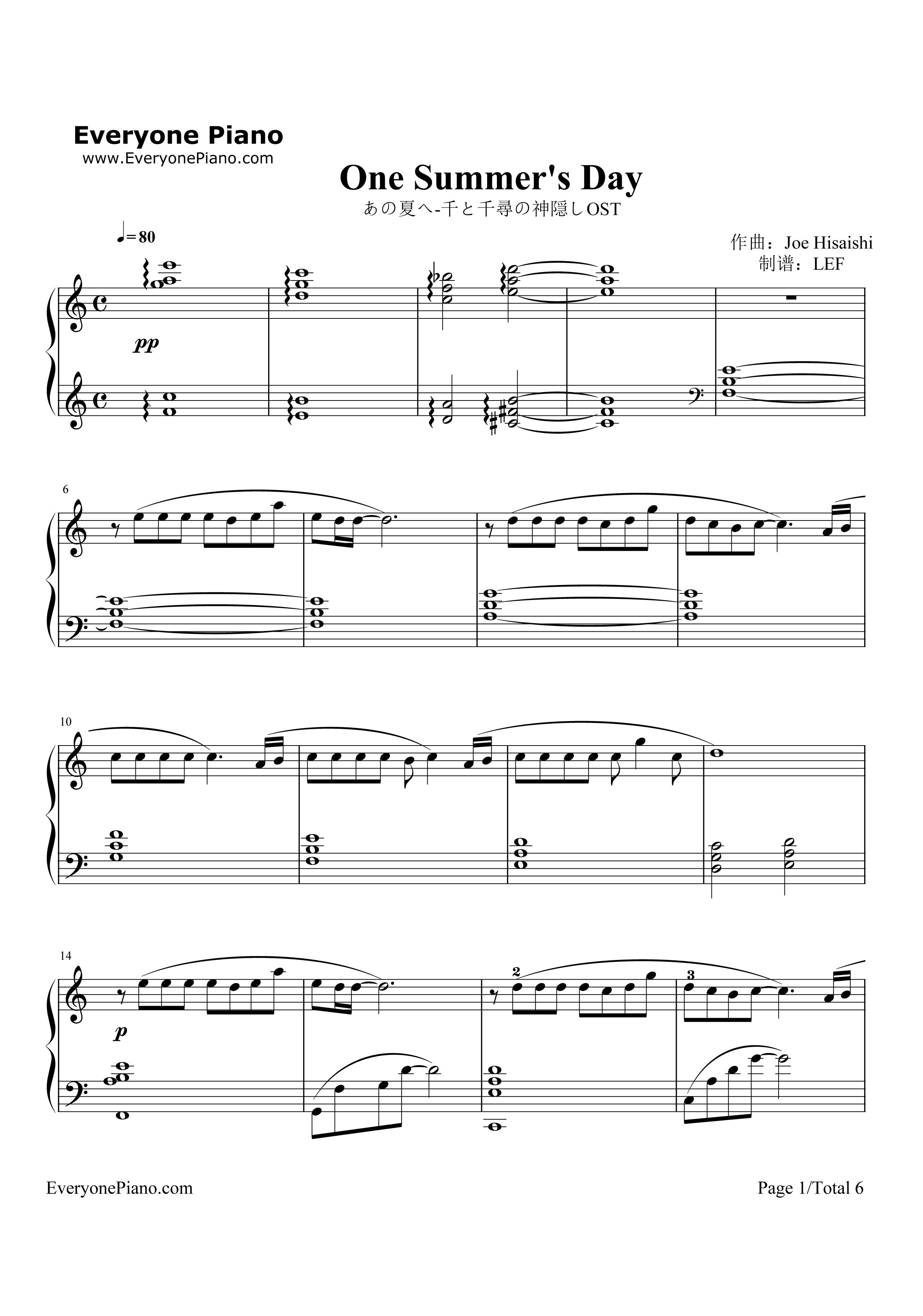 千与千寻钢琴简谱