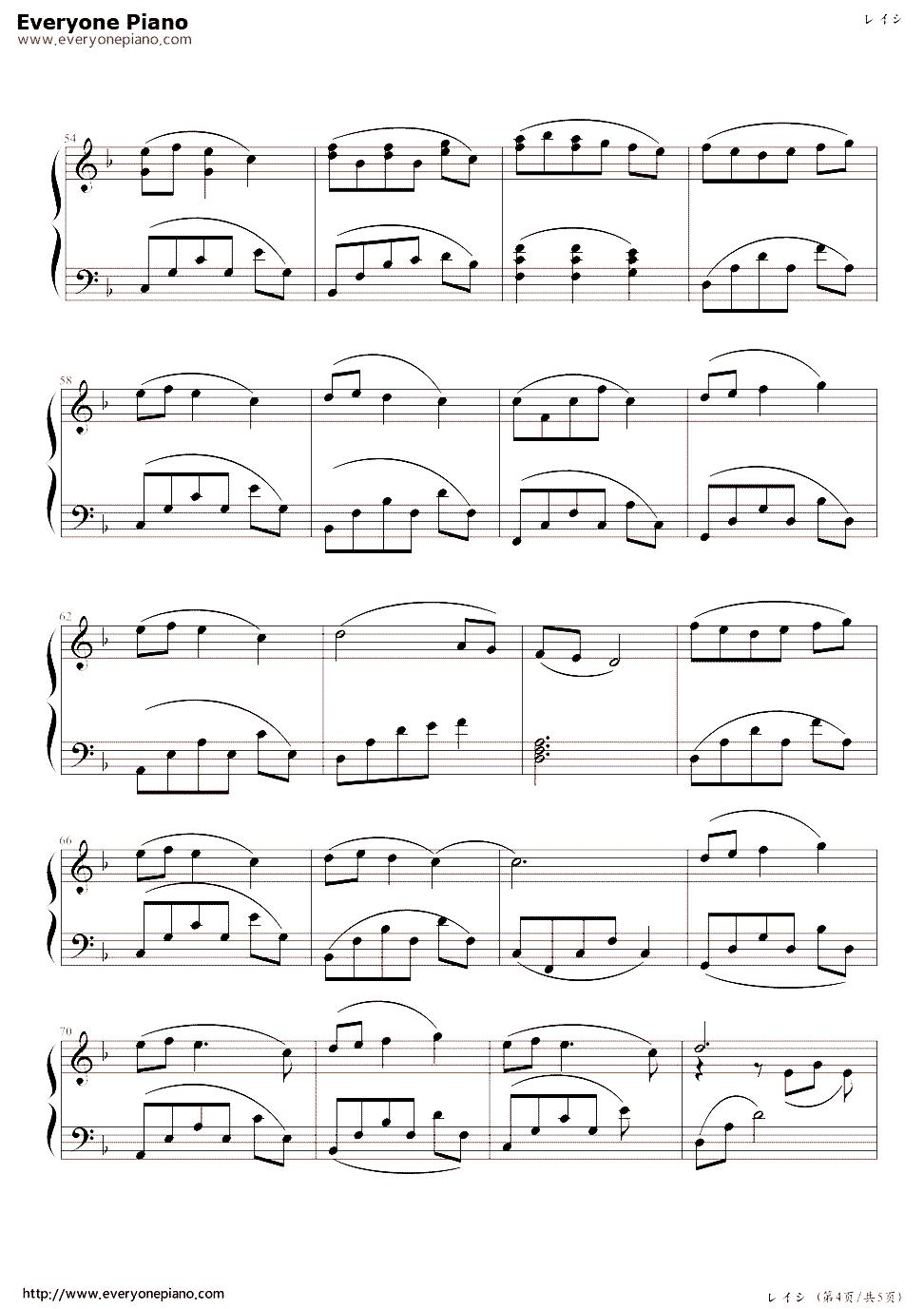 小提琴、钢琴、竹笛的谱子:钢琴谱: 钢琴简谱: 小提琴谱: 抱歉找