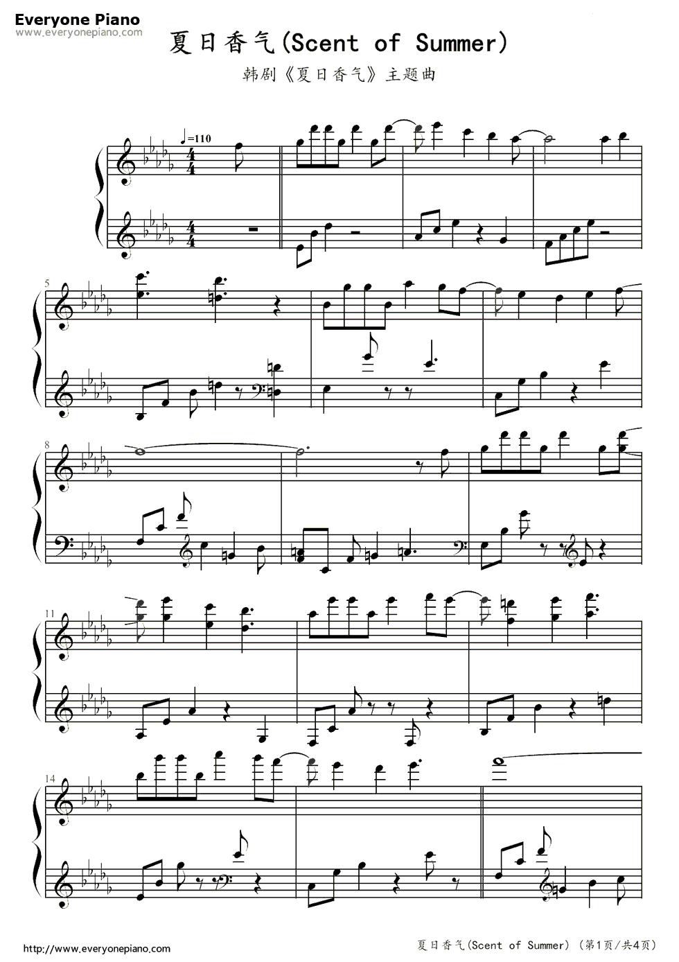 葫芦丝独奏茗香曲谱