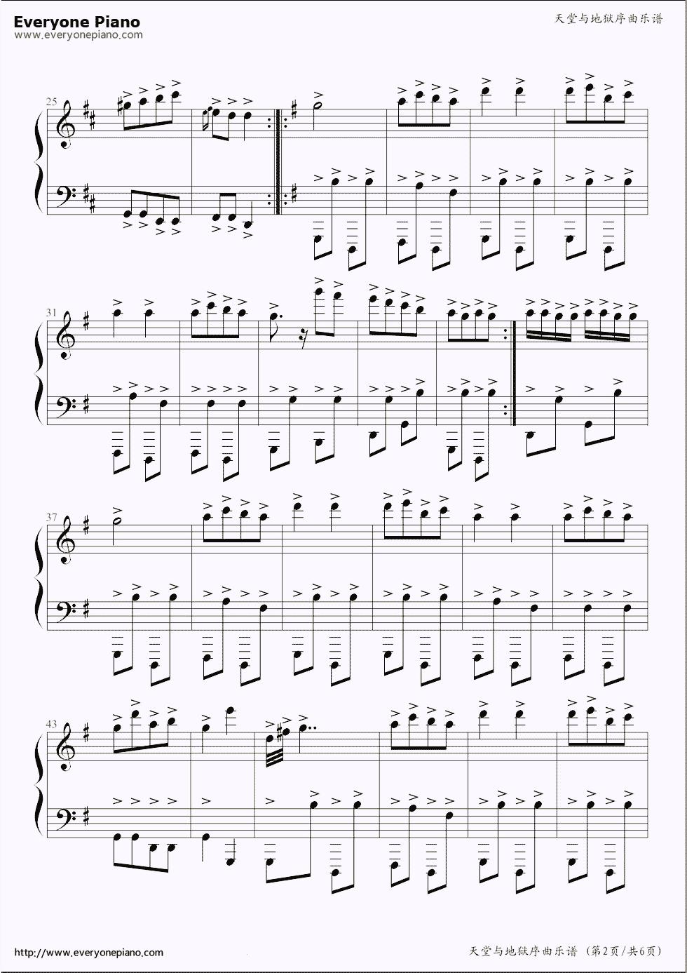 钢琴曲谱 经典 康康舞曲-河东狮吼插曲 康康舞曲-河东狮吼插曲五线谱图片