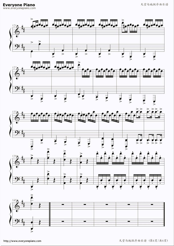 单簧管各种谱子