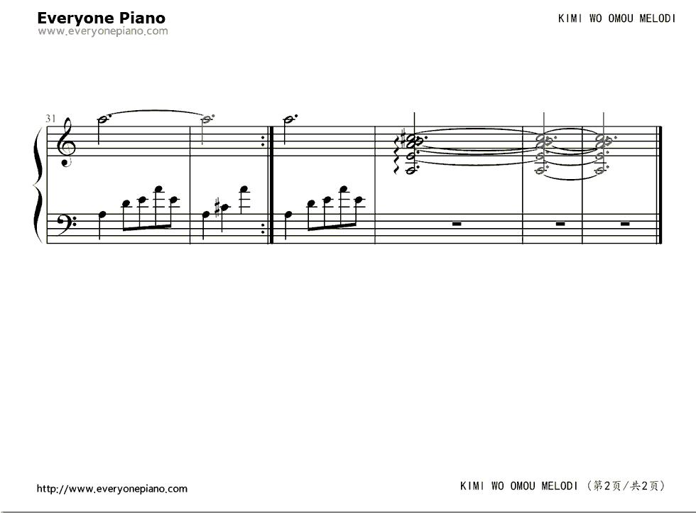 钢琴曲谱动漫kimiwo; 想念你的旋律简谱知道我在思念你吗简谱 爱的