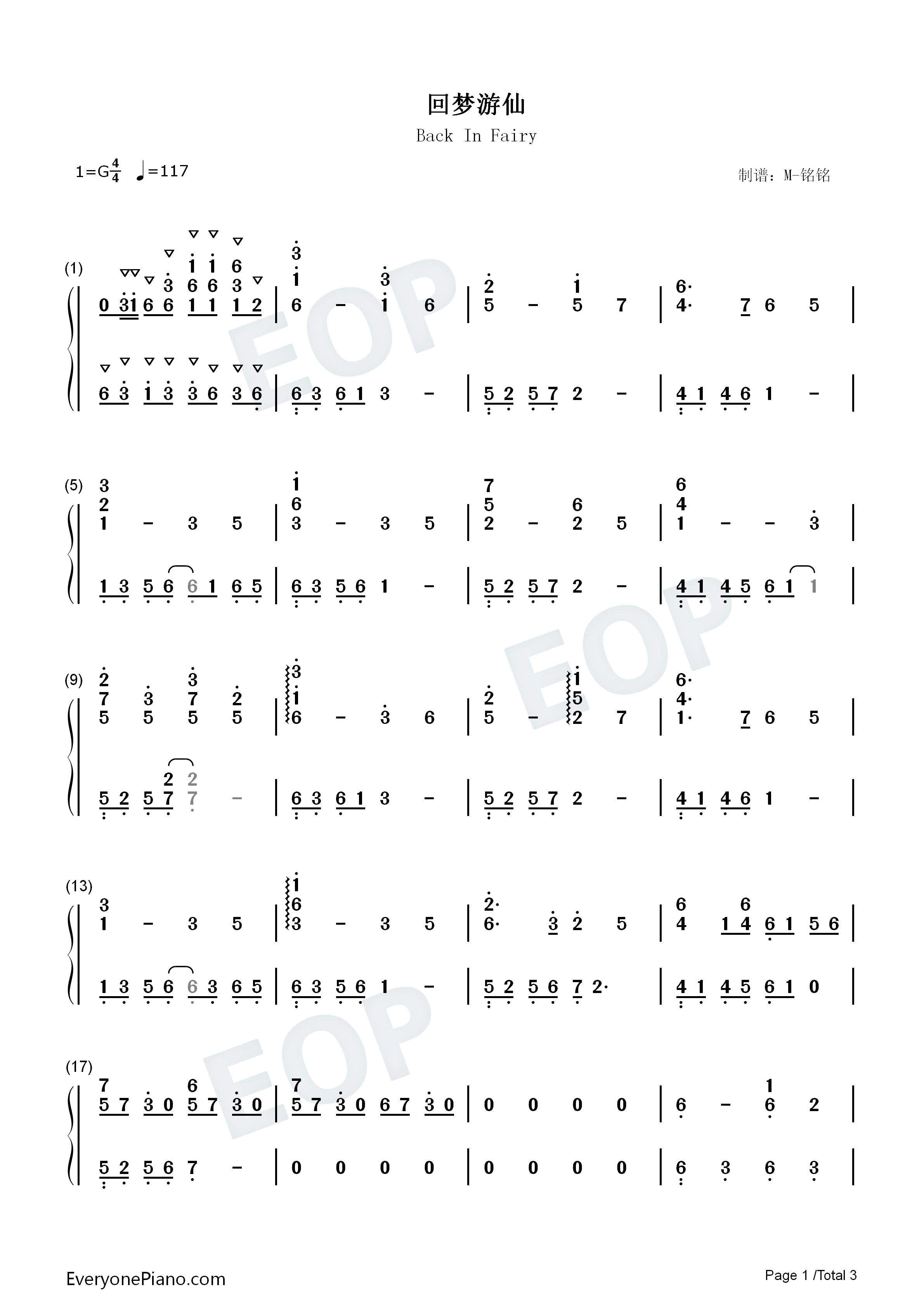 回梦游仙-千年缘-仙剑4主题曲双手简谱预览1