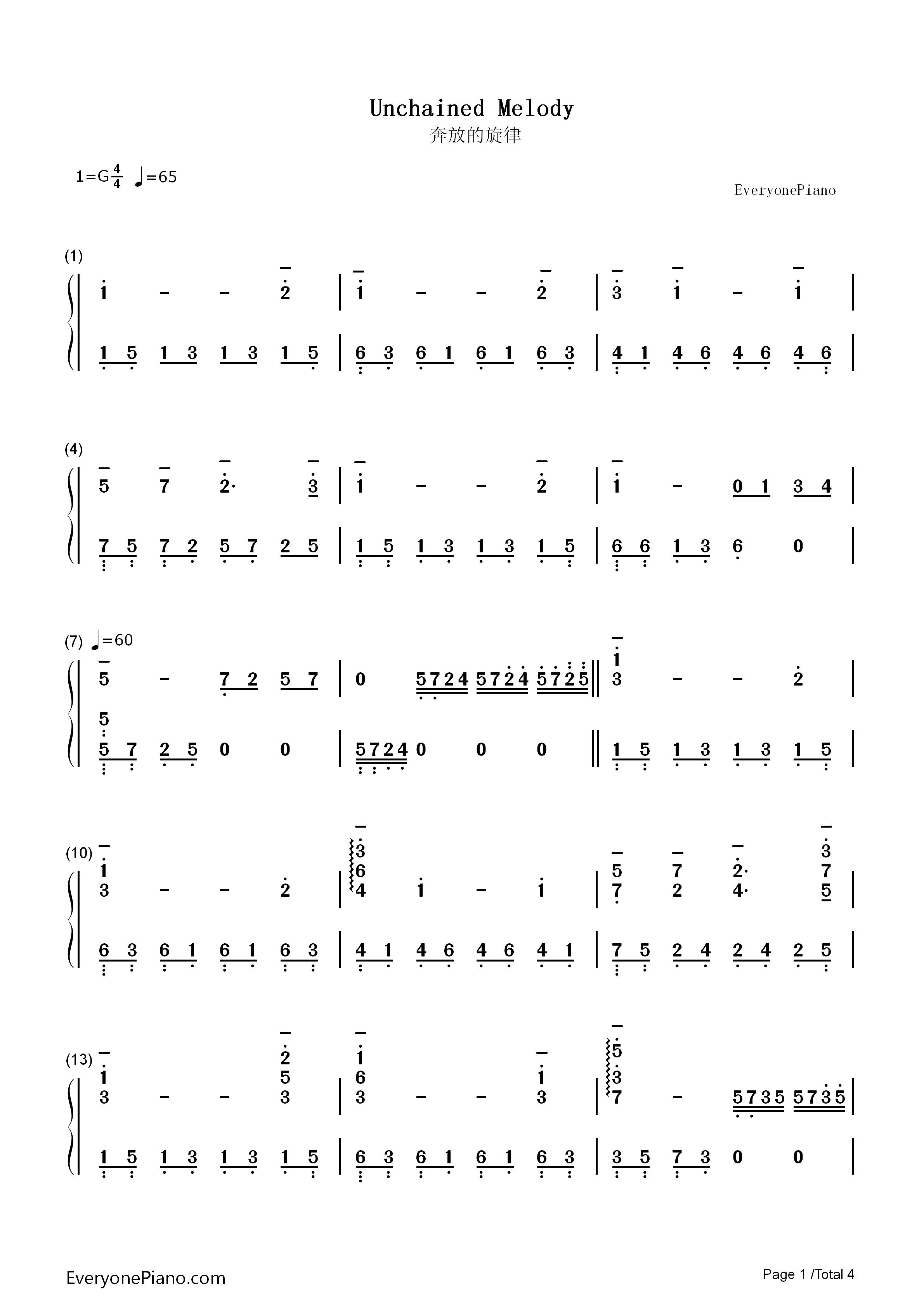 双手简谱)免费下载;; 首页 钢琴曲谱 经典 人鬼情未了-奔放的旋律-unc