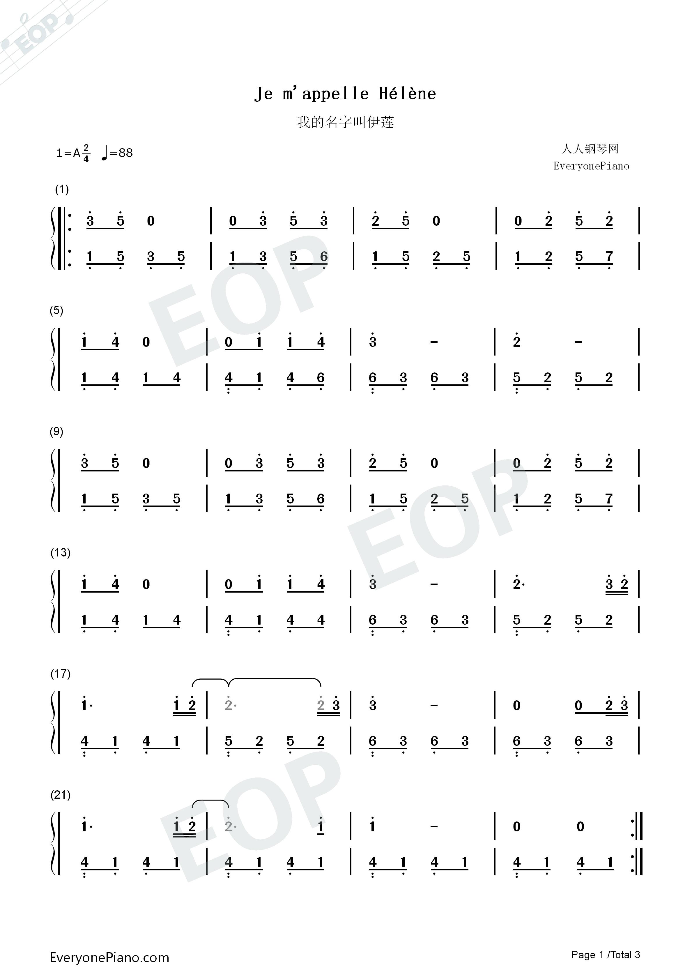 简谱上的1在钢琴的哪个位置图片