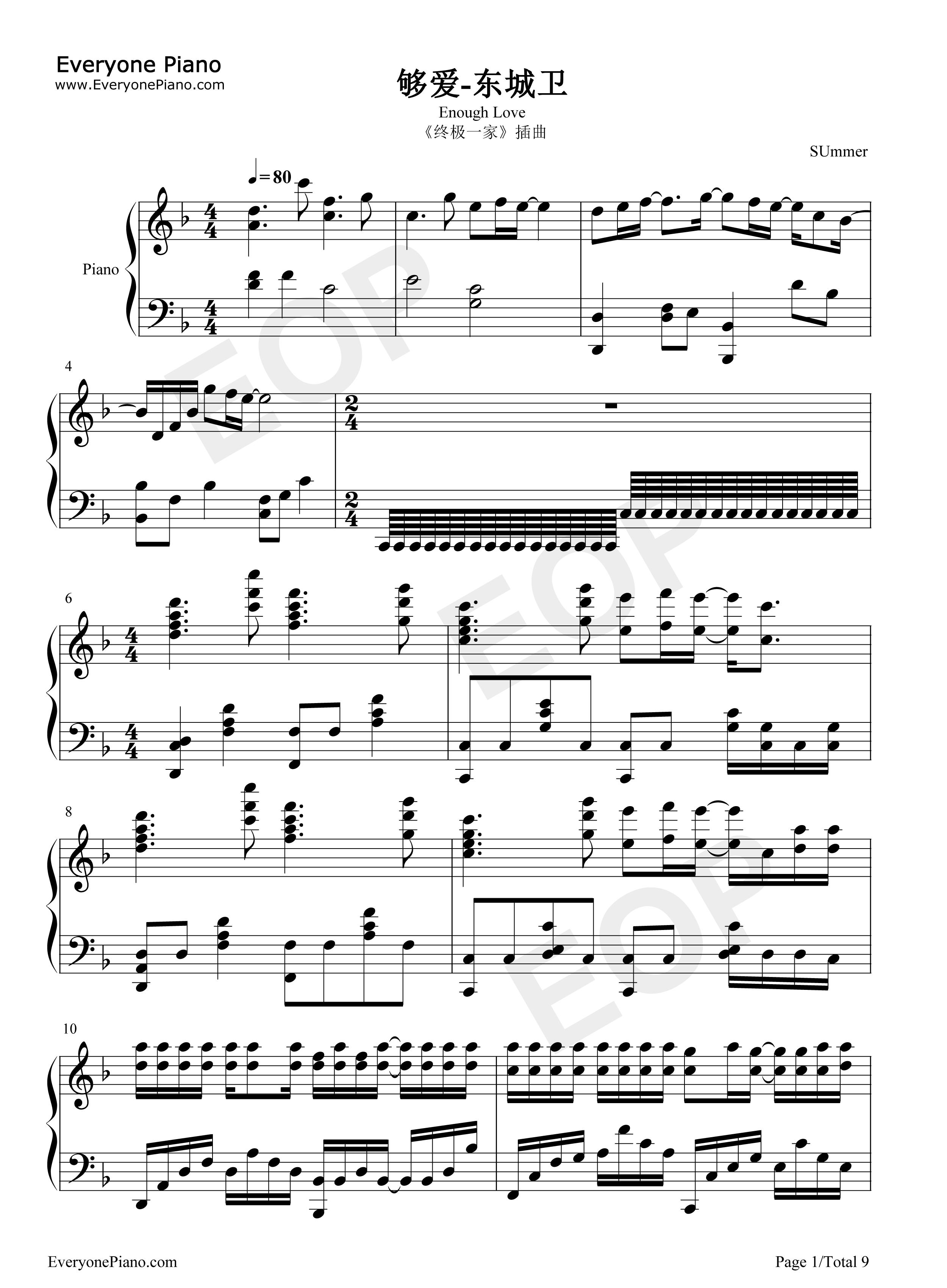 网站首页 钢琴曲谱 流行 够爱-东城卫 >> 够爱-东城卫五线谱预览1