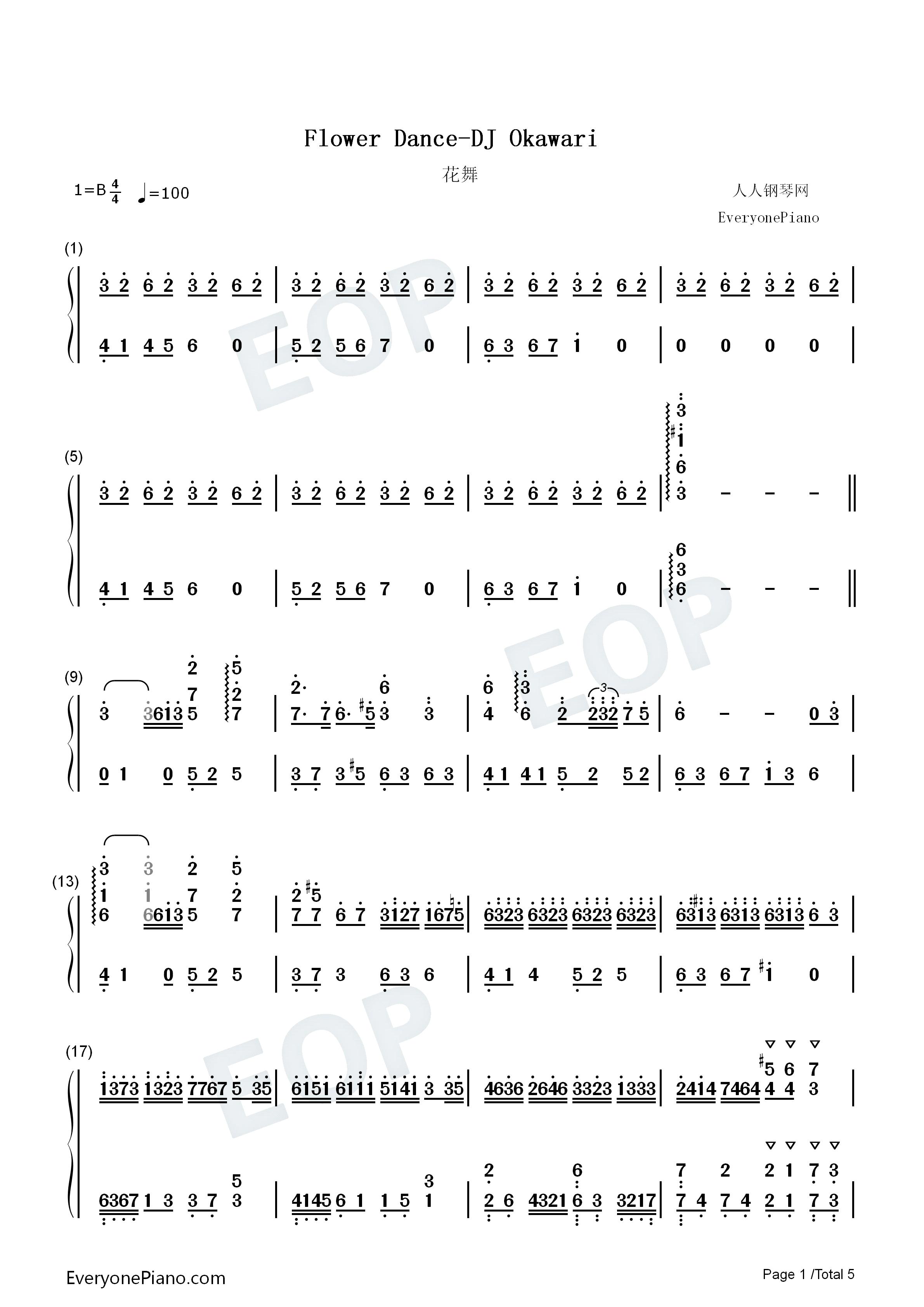 flower dance-花舞-很熟悉的旋律双手简谱预览1