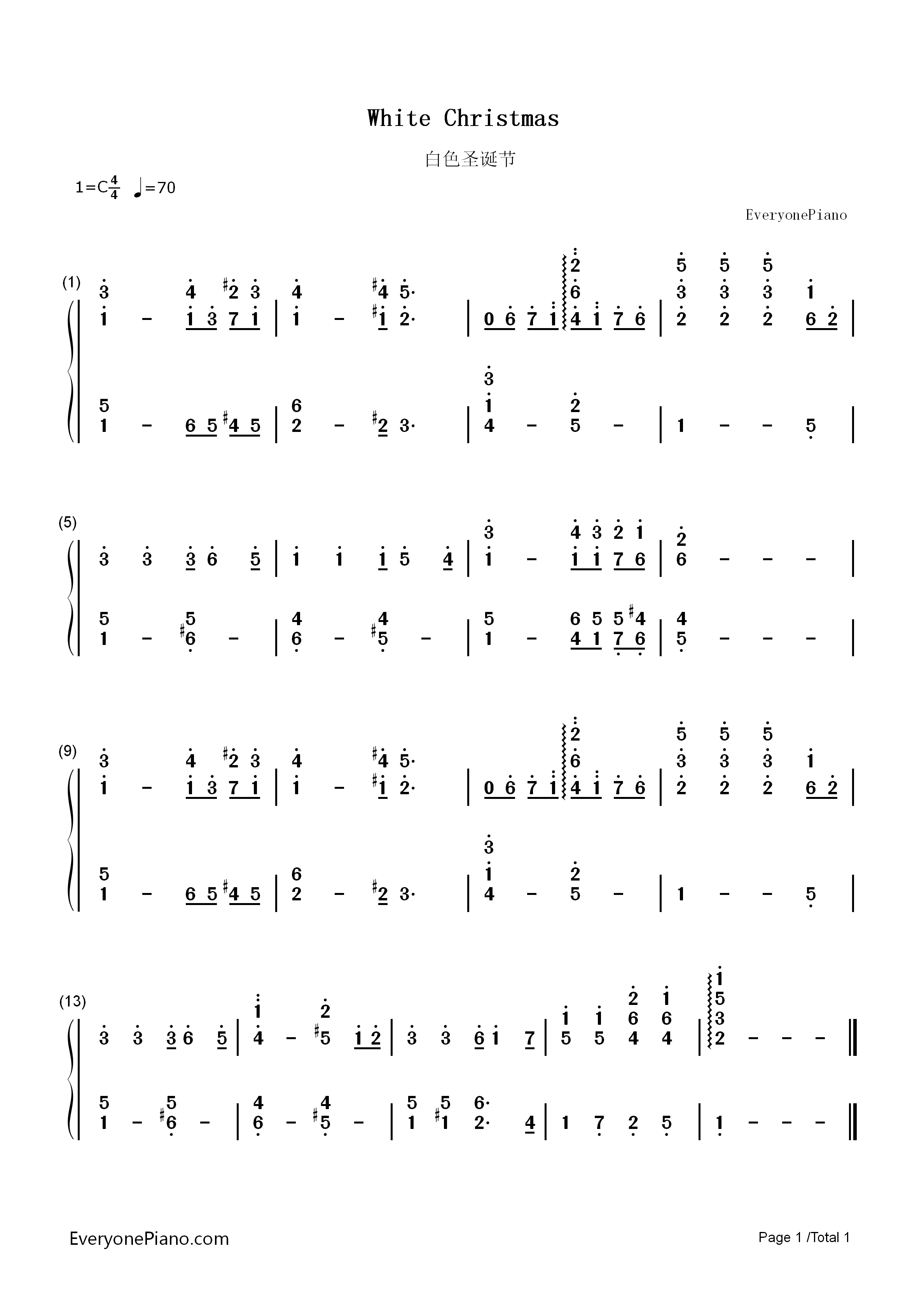 beautiful in white 鋼琴 譜