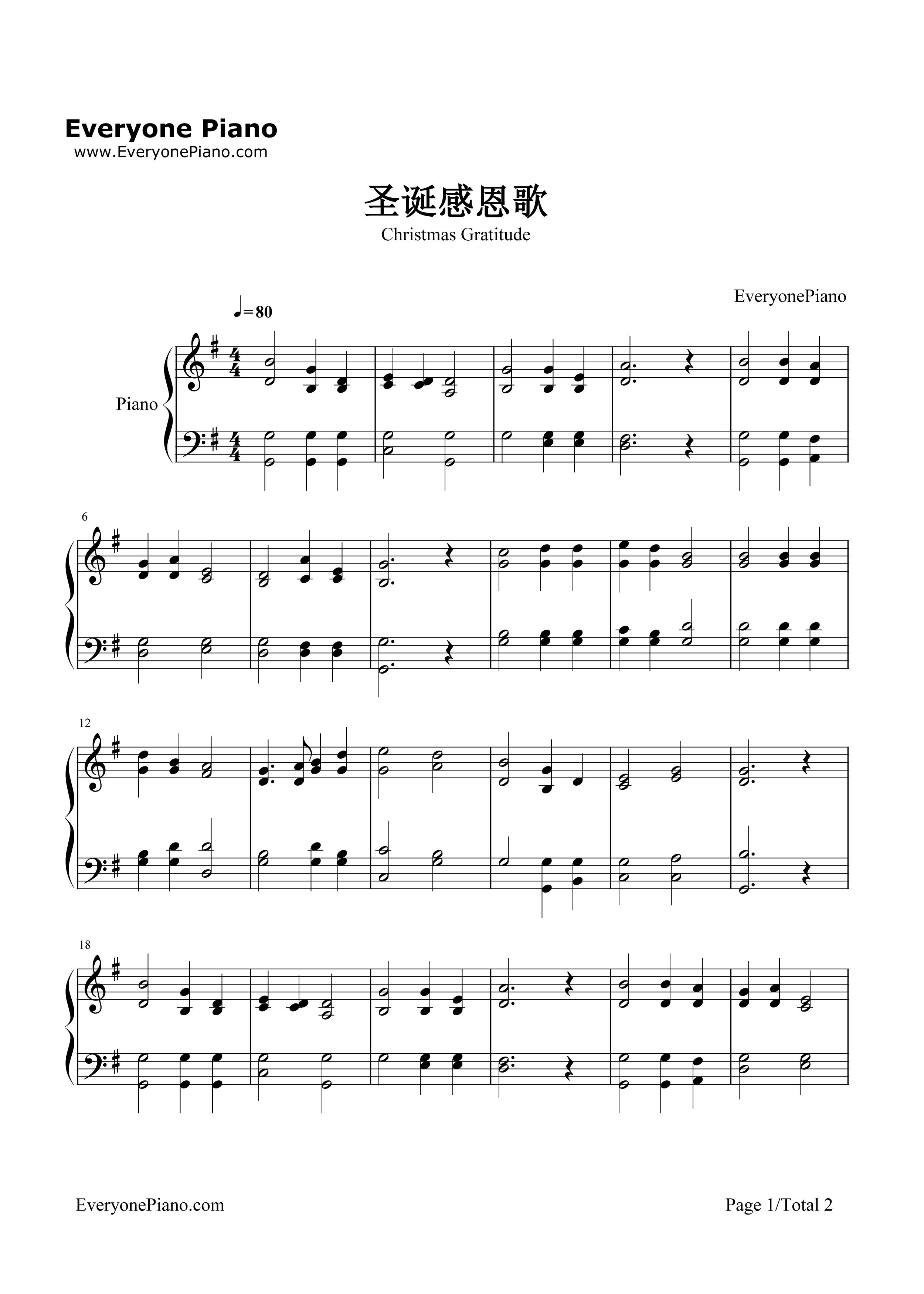 钢琴曲谱 流行 圣诞感恩歌-圣诞歌曲 圣诞感恩歌-圣诞歌曲五线谱预览1