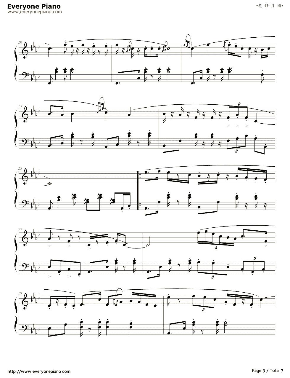 好曲谱网 歌曲《花好月圆夜图片下载; 花好月圆-新年祝福 -恰恰op7.