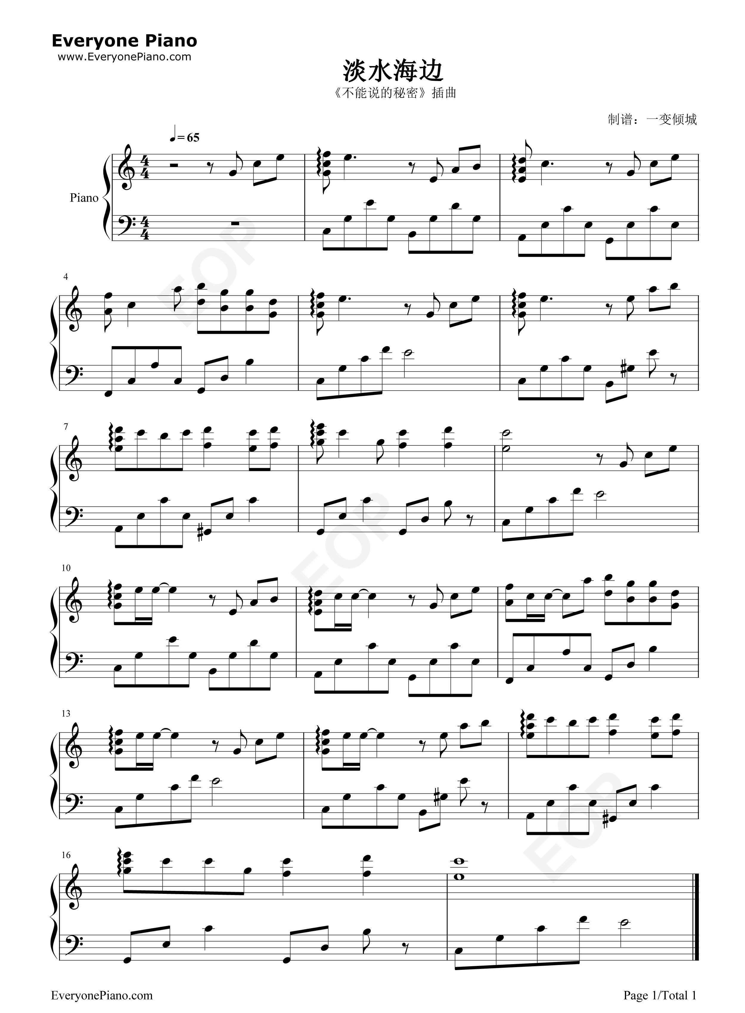 淡水海边-不能说的秘密插曲五线谱预览1-钢琴谱
