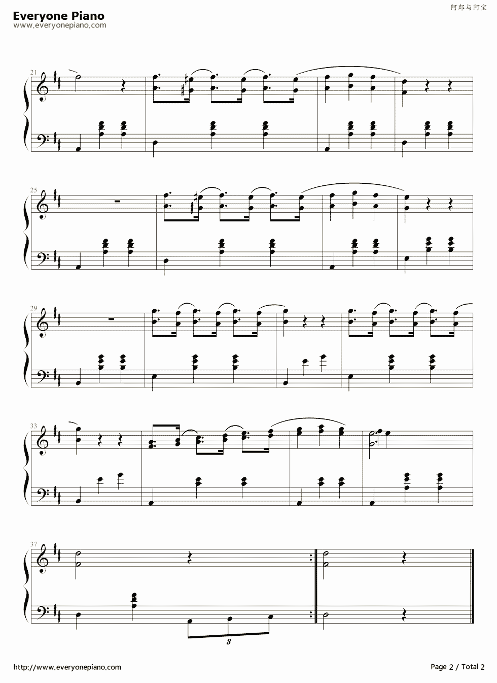 单簧管双重奏谱子