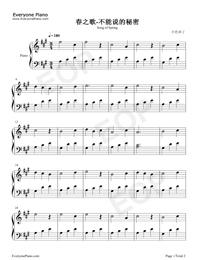 春之歌-不能说的秘密插曲-钢琴谱档(五线谱,双手简谱图片