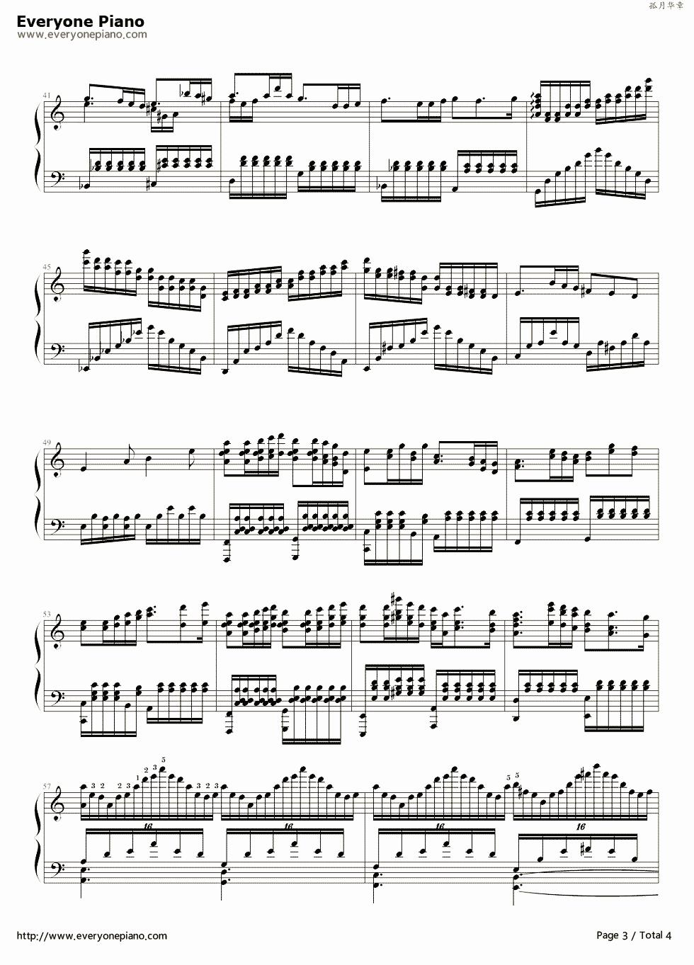 无赖吉他谱c