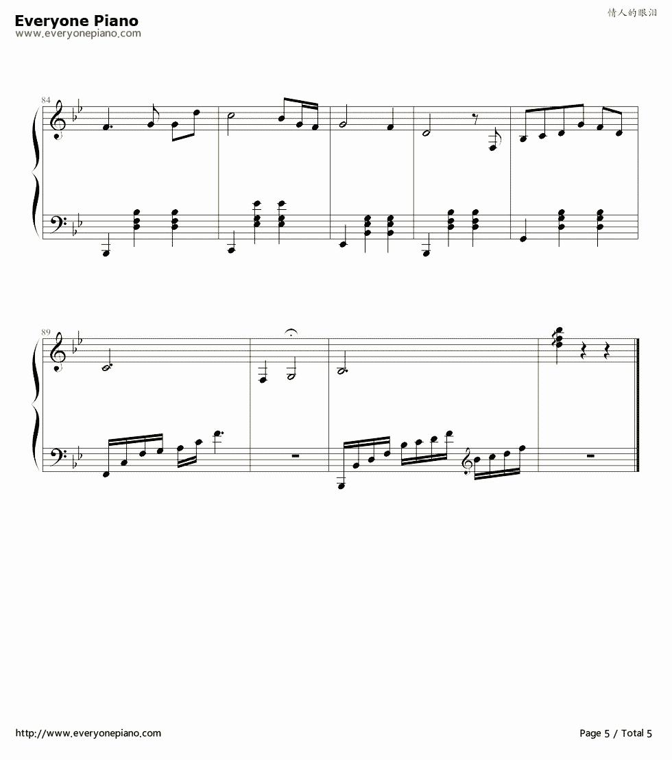 钢琴曲谱 流行 情人的眼泪-不能说的秘密 情人的眼泪-不能说的秘密