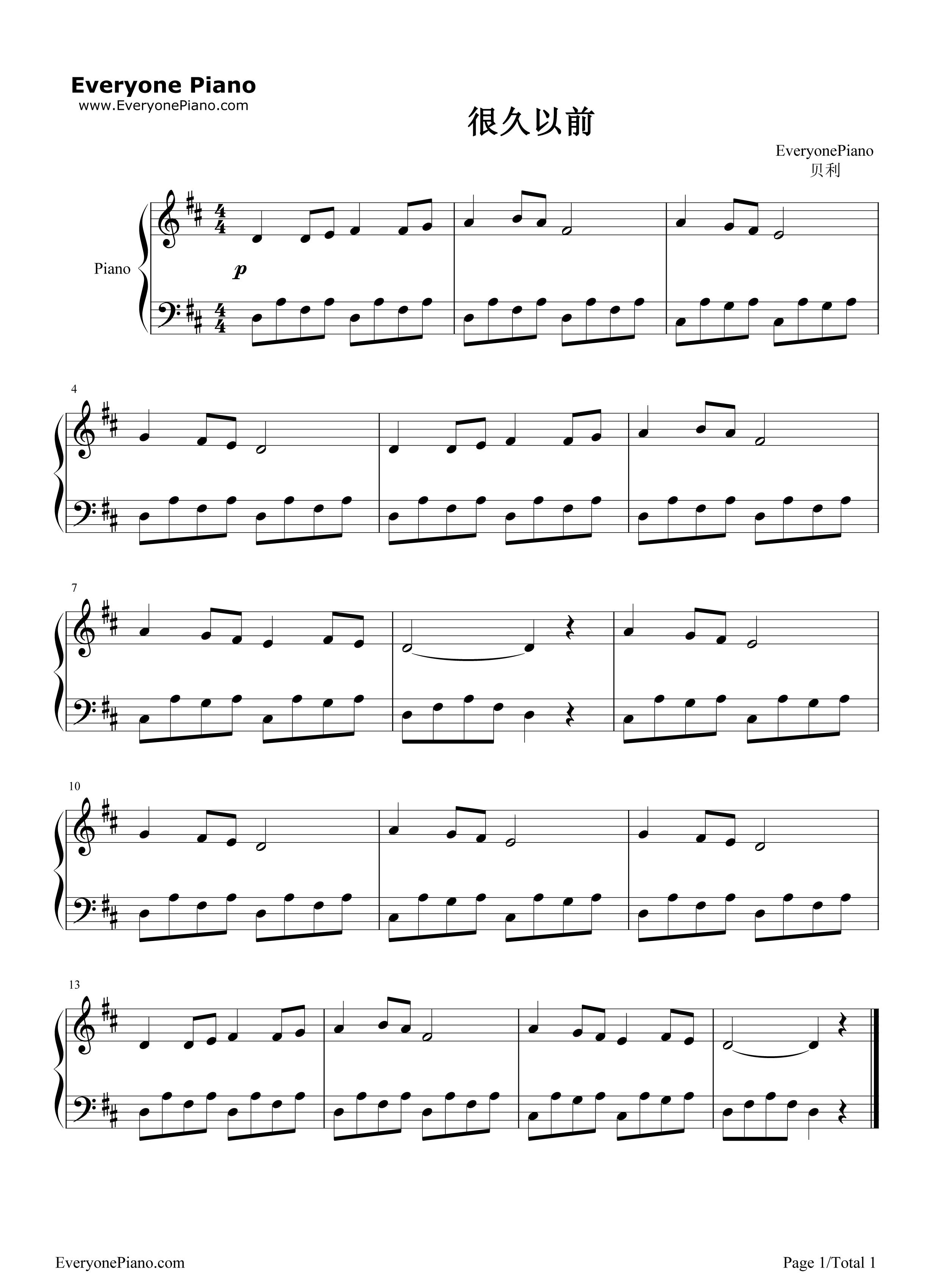 钢琴曲谱 练习曲 很久以前-约翰·汤普森现代钢琴教程1-大汤1-44 很久