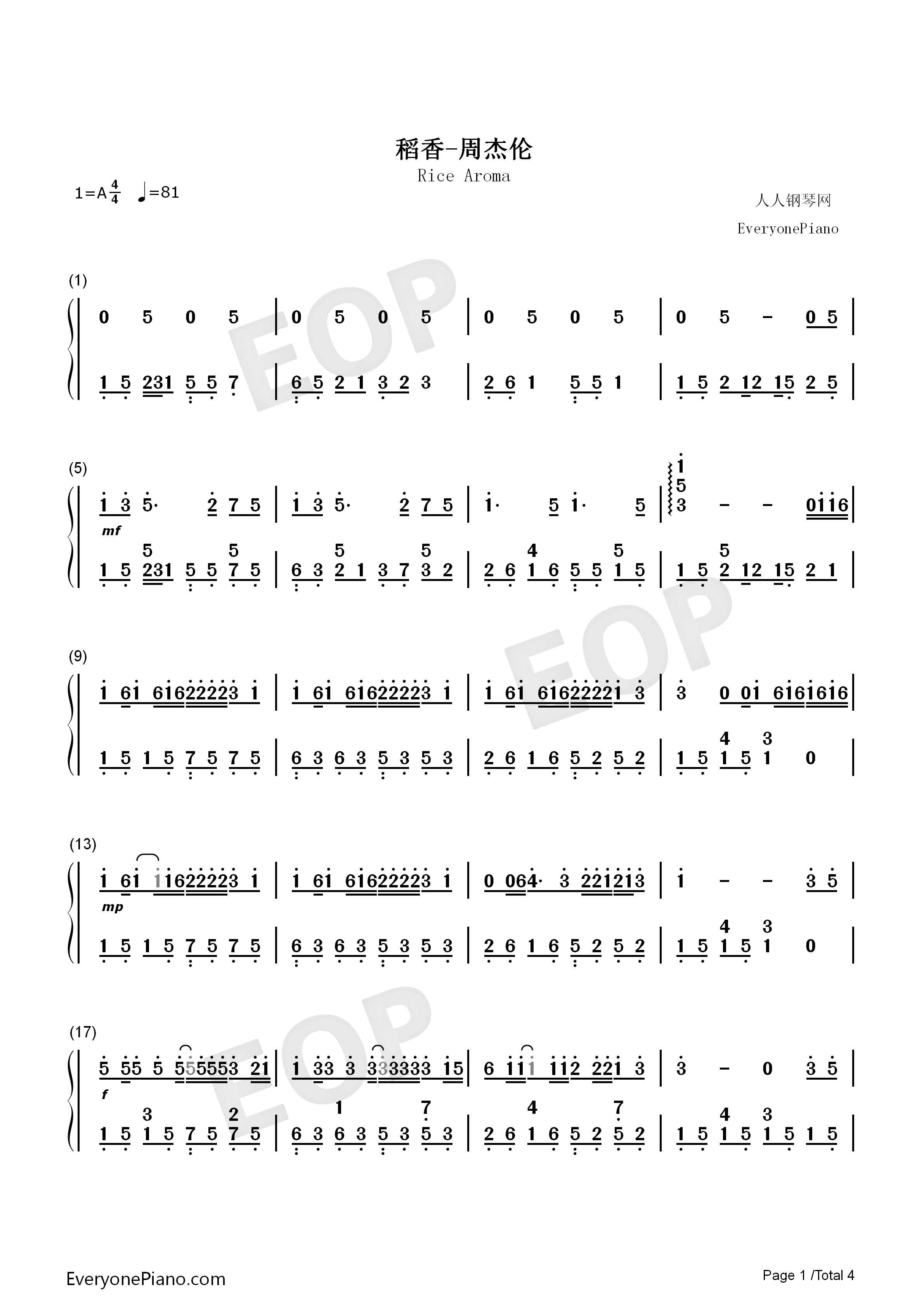 稻香钢琴演奏版-周杰伦-魔杰座双手简谱预览1