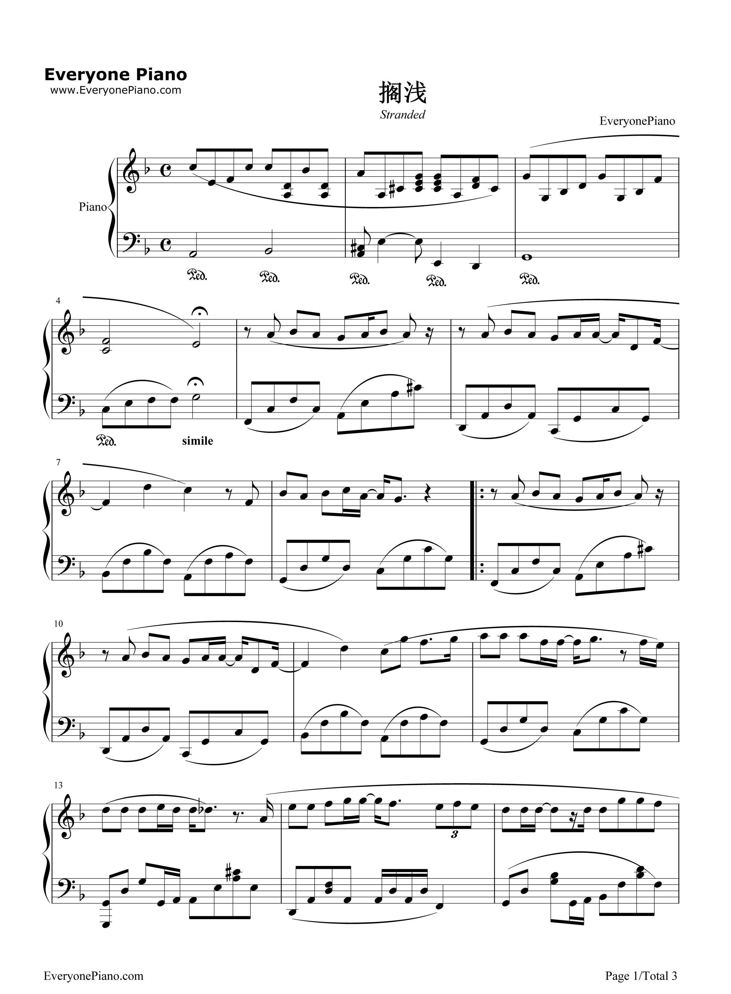 搁浅-周杰伦五线谱预览1-钢琴谱档(五线谱,双手简谱
