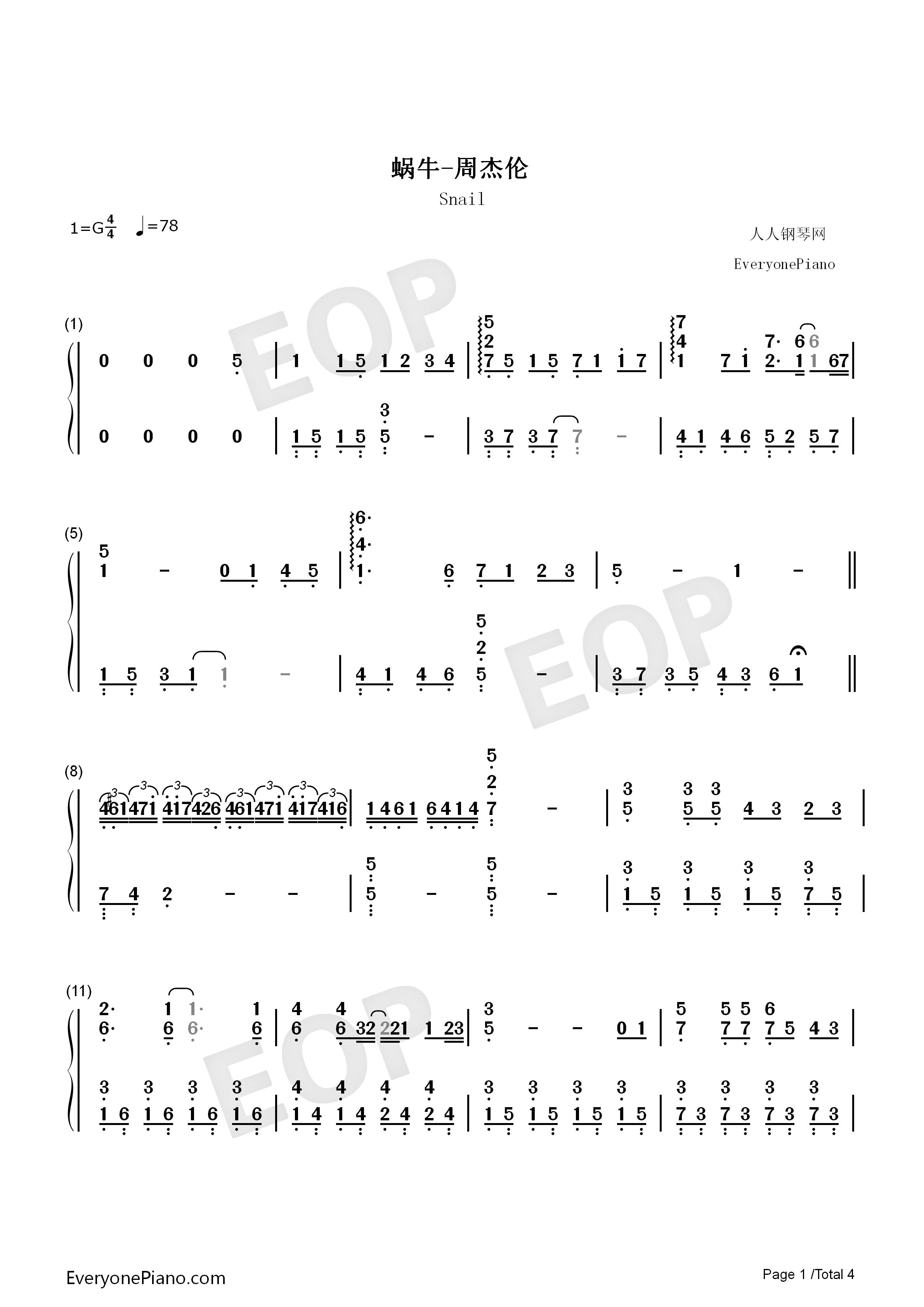 钢琴曲谱 流行 蜗牛-周杰伦 蜗牛-周杰伦双手简谱预览1图片