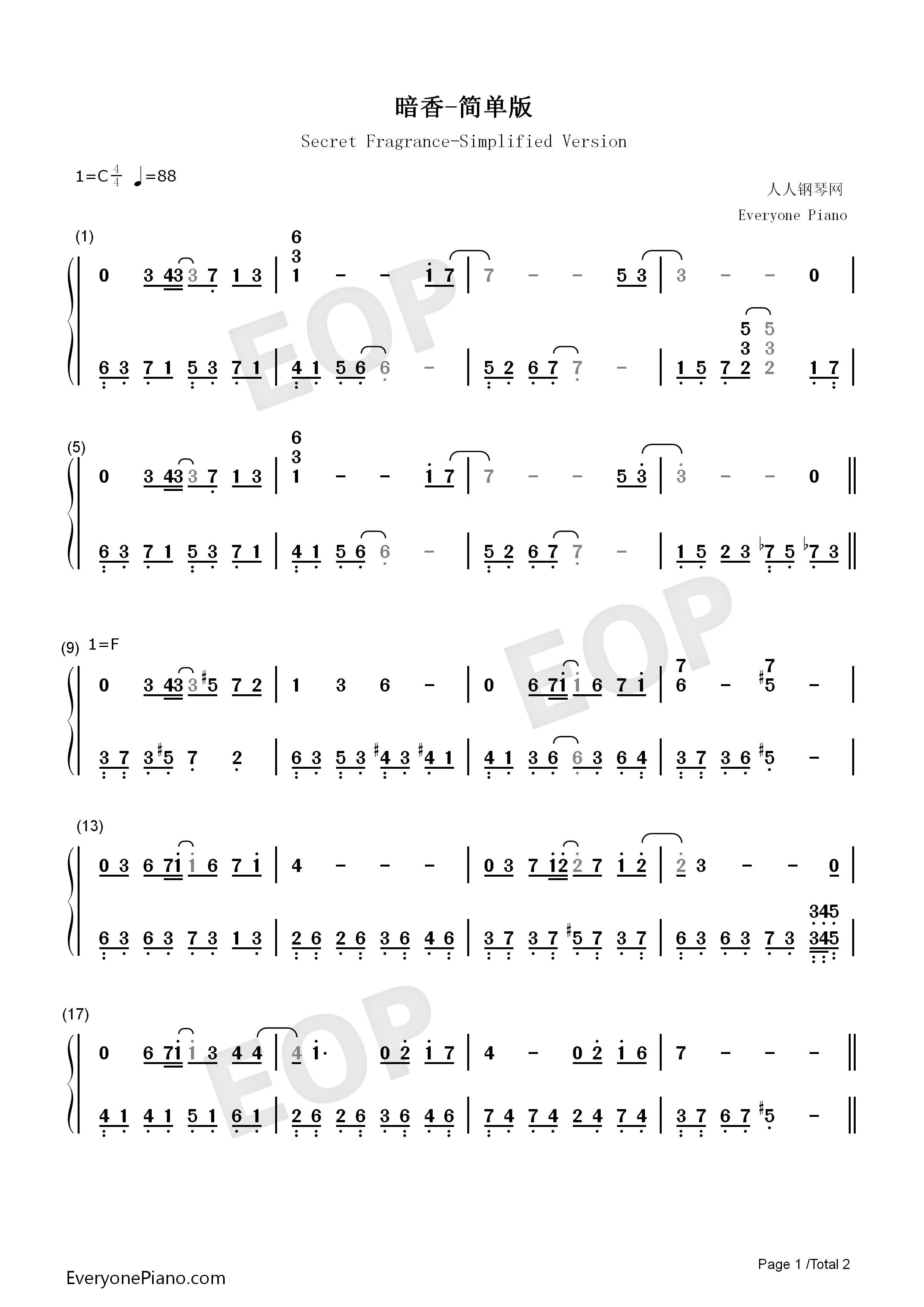 钢琴曲谱 流行 暗香简单版-沙宝亮 暗香简单版-沙宝亮双手简谱预览1