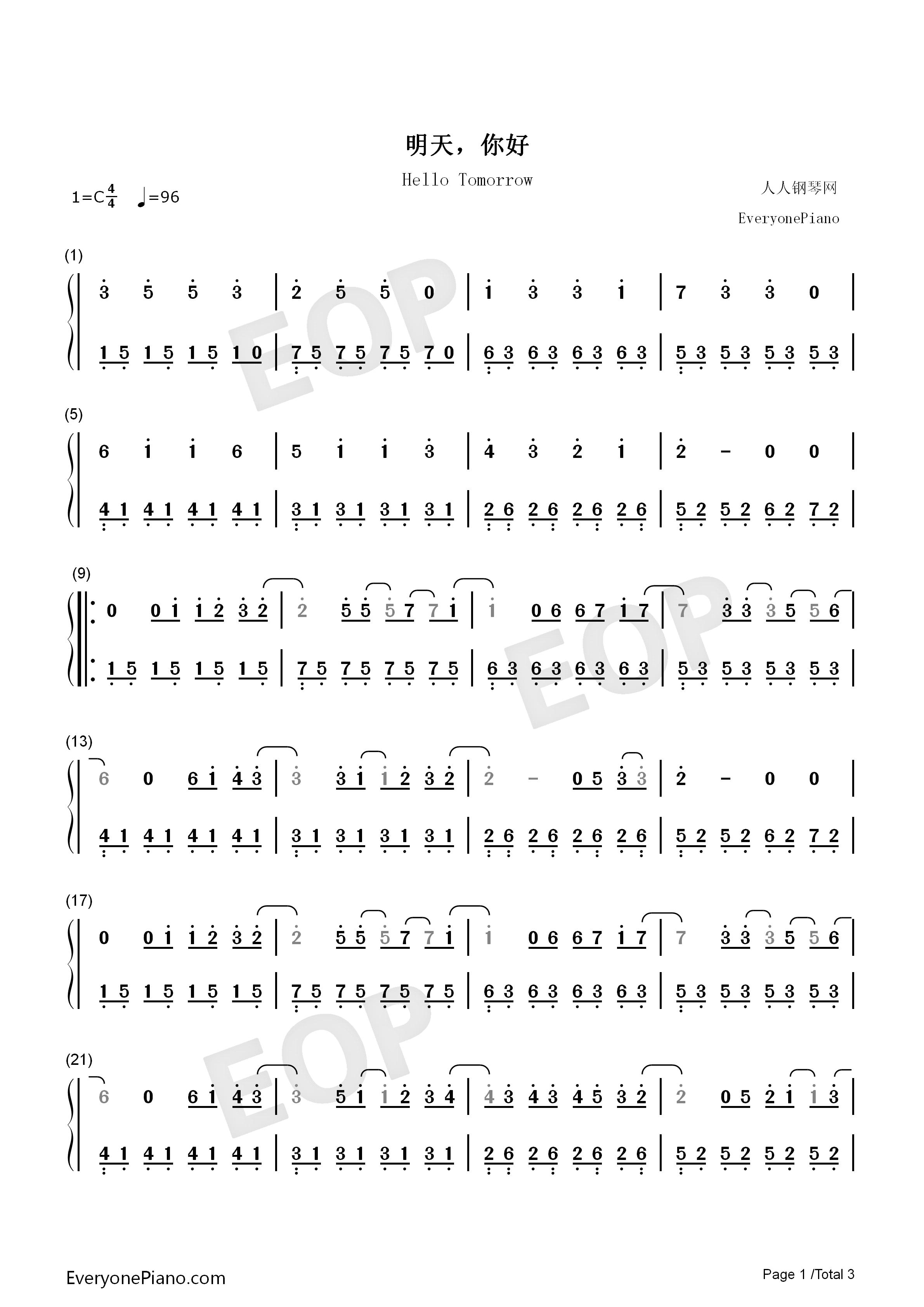 好听简易钢琴曲谱-简单钢琴谱简谱